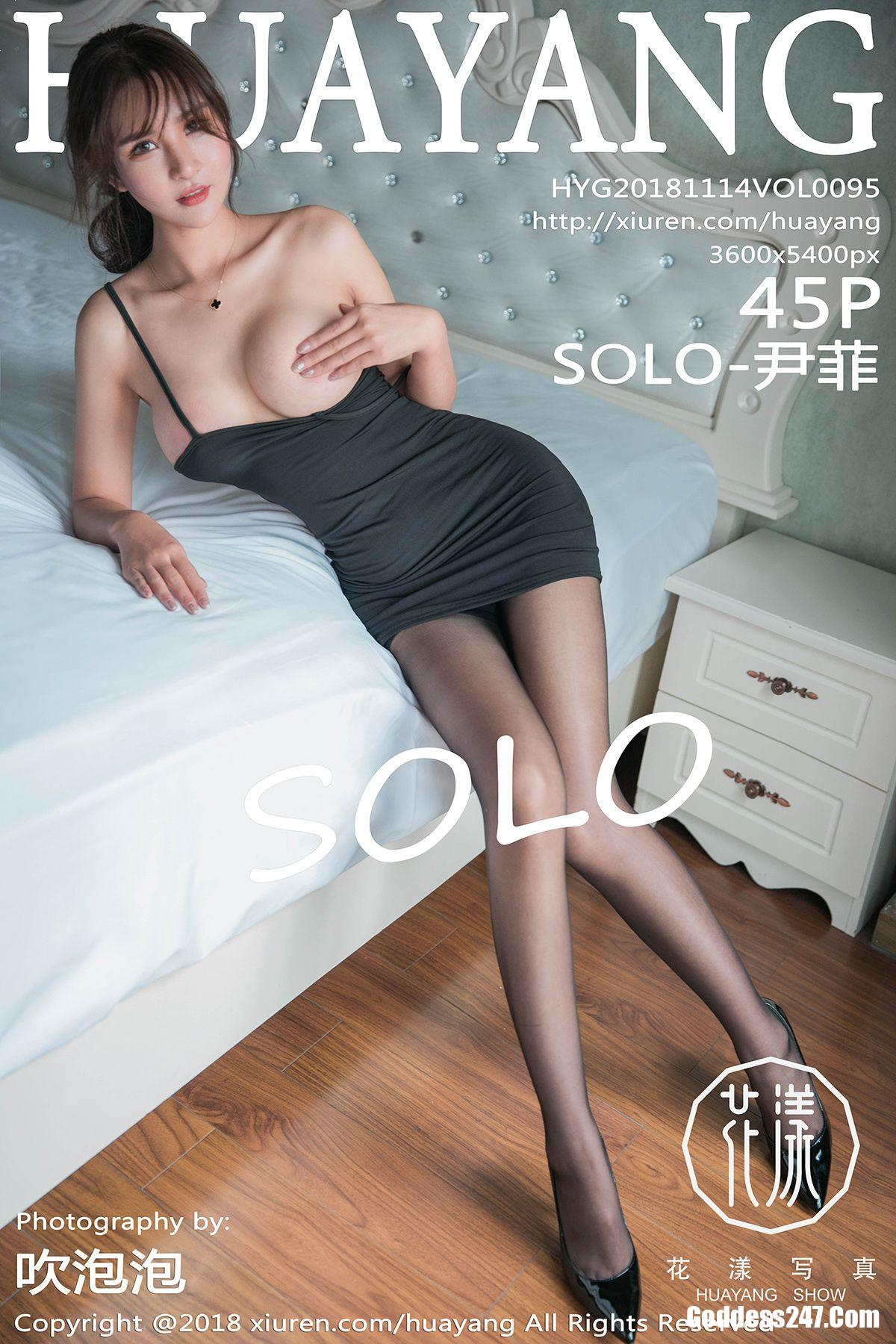 HuaYang 花漾show Vol.095 SOLO-尹菲