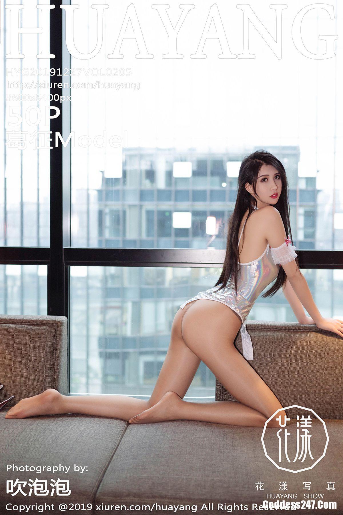 Goddess247.Com