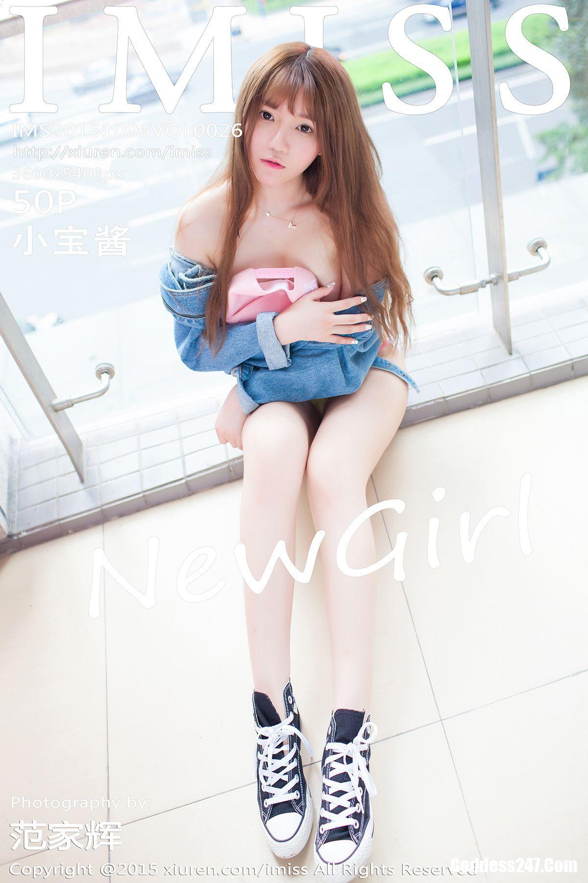 IMiss爱蜜社 Vol.026 小宝酱