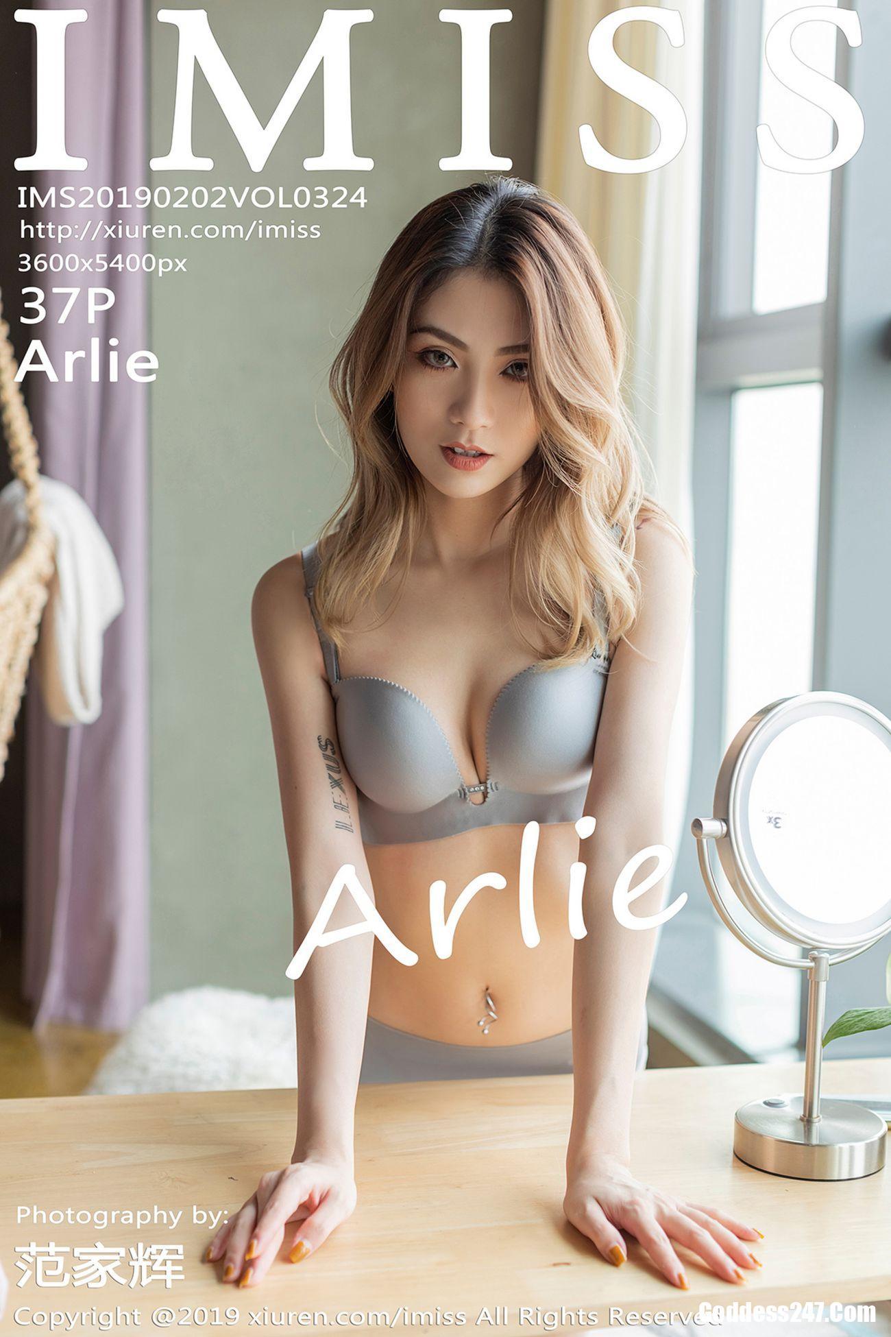 IMiss Vol.324 Arlie