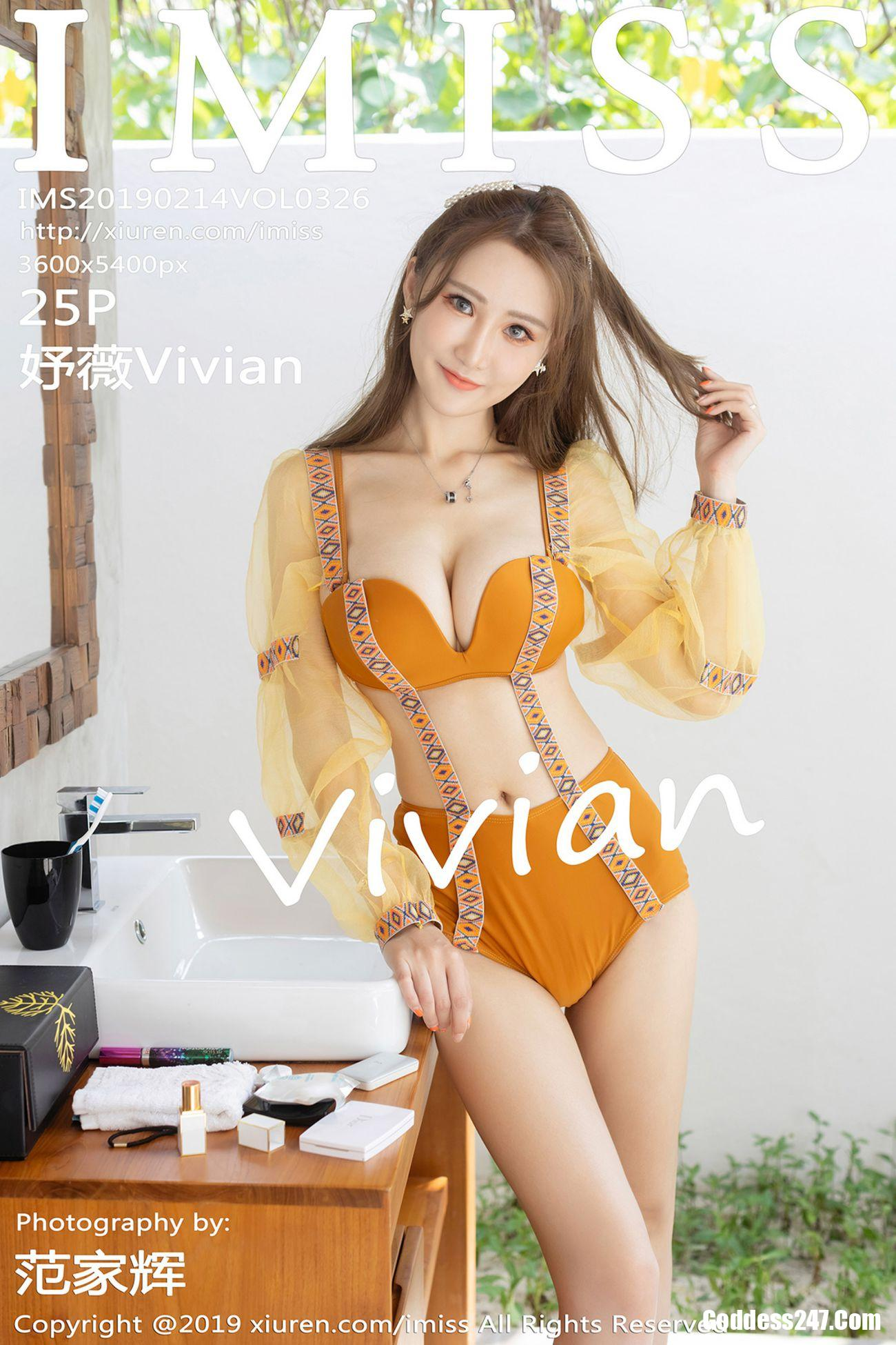 IMiss Vol.326 妤薇Vivian