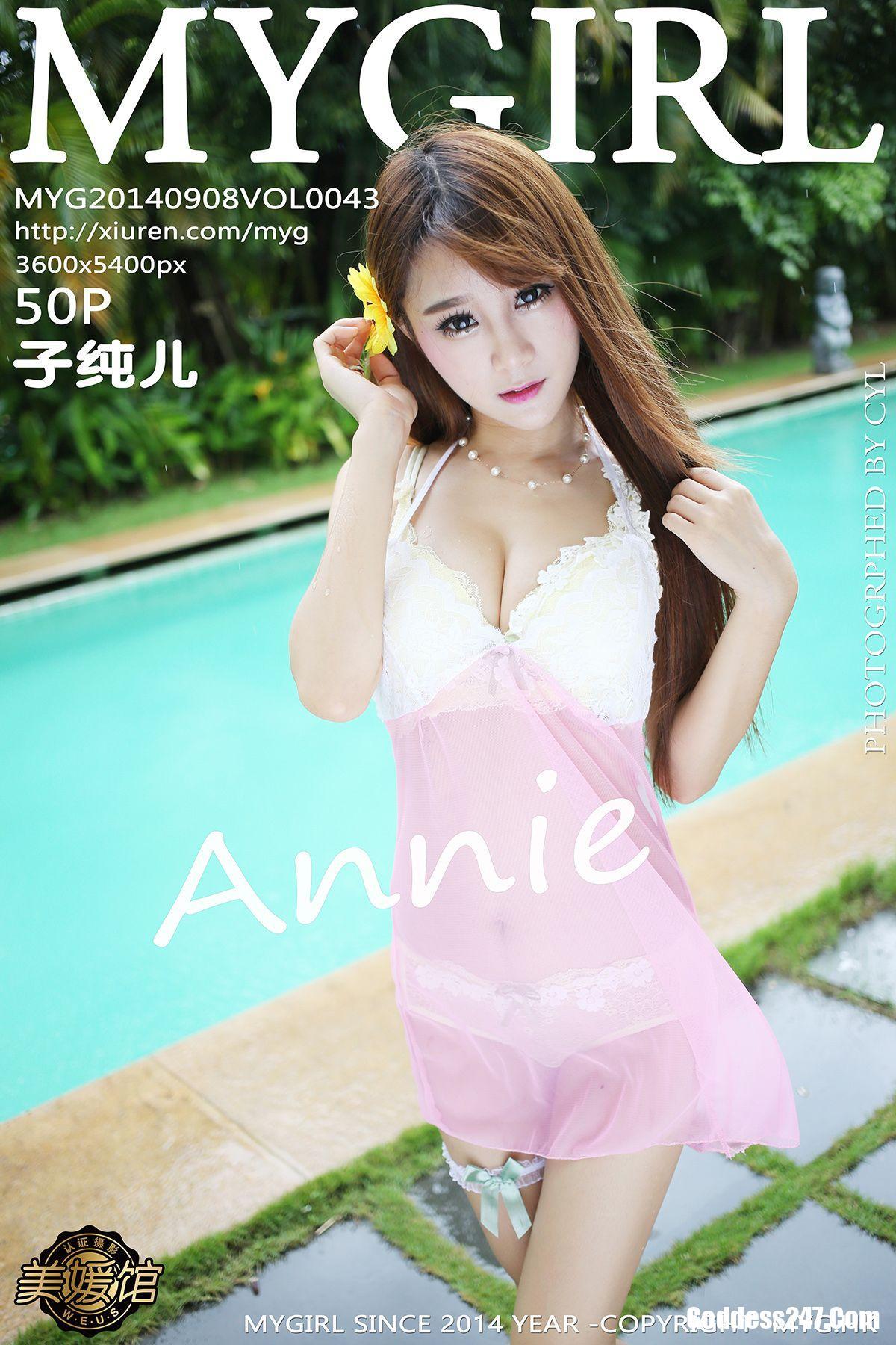 MyGirl Vol.043 子纯儿Annie