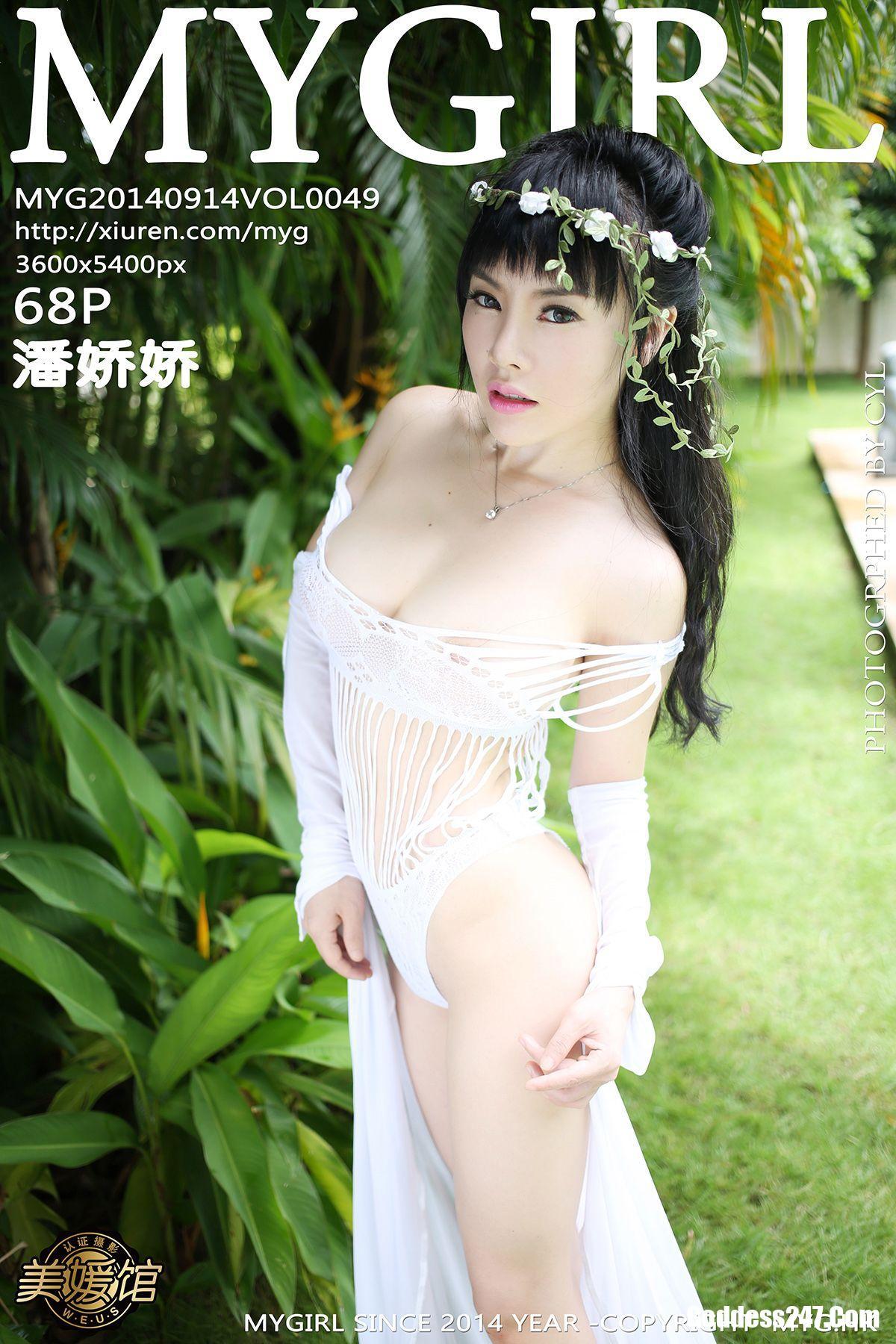 MyGirl Vol.049 潘娇娇