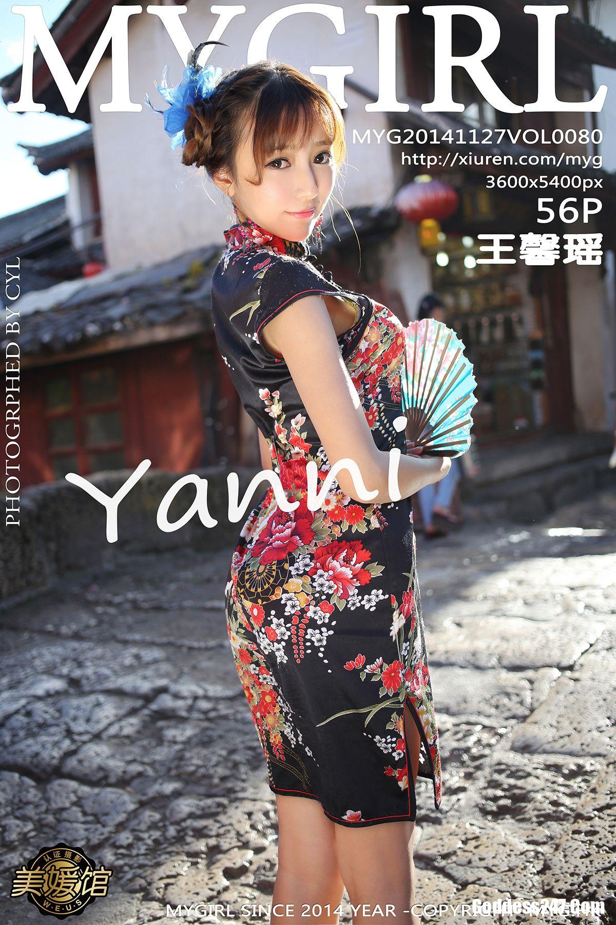 MyGirl Vol.080 王馨瑶yanni