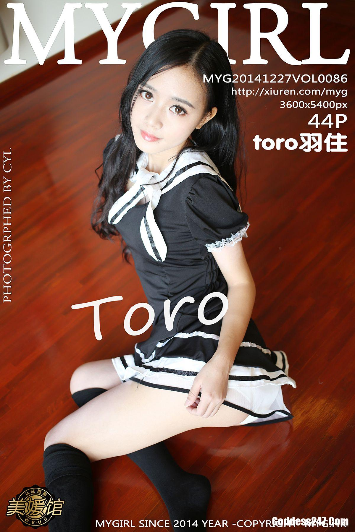 MyGirl Vol.086 toro羽住