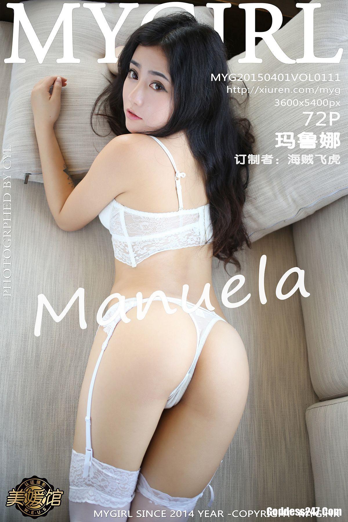 MyGirl Vol.111 Manuela玛鲁娜