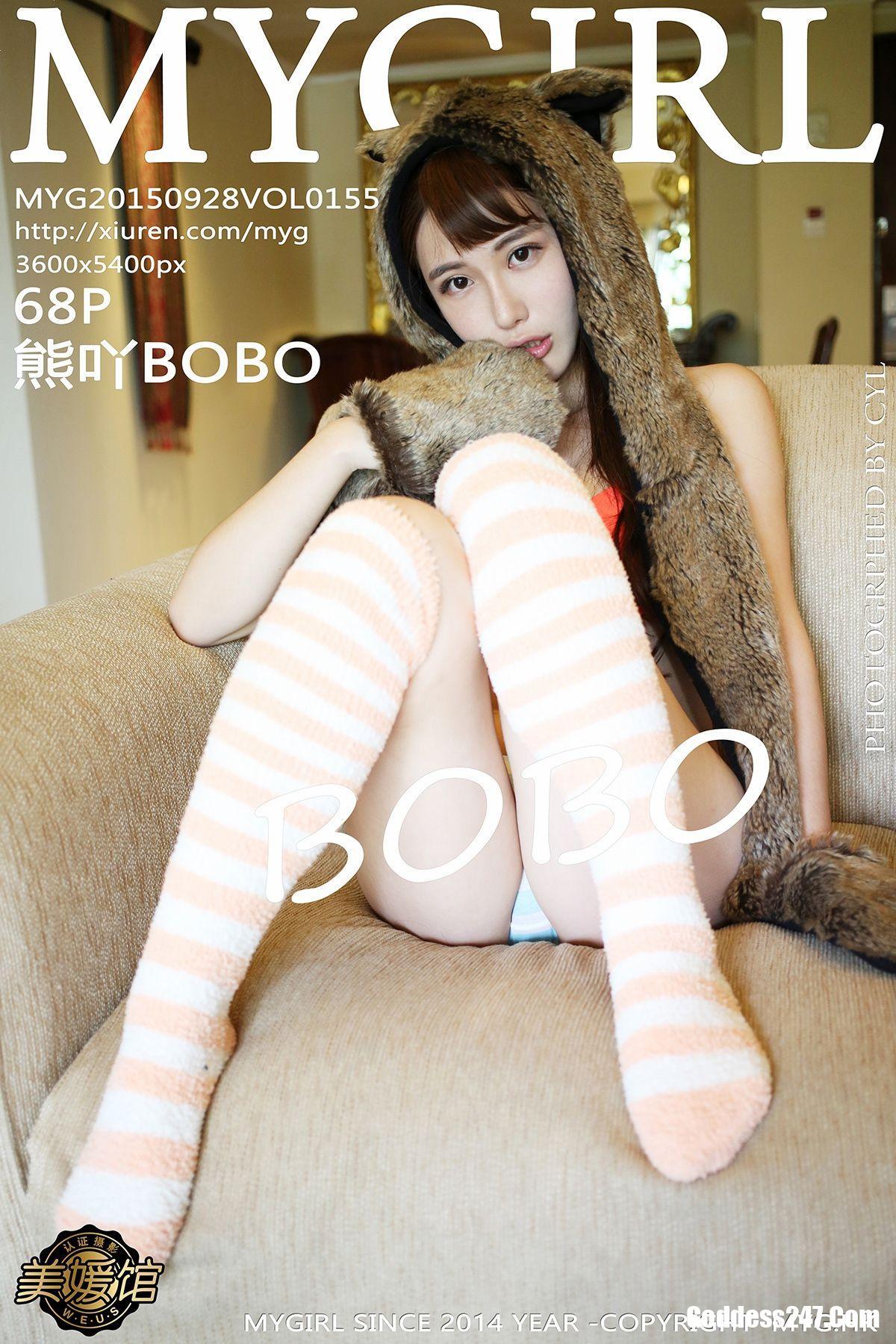 MyGirl Vol.155 熊吖BOBO