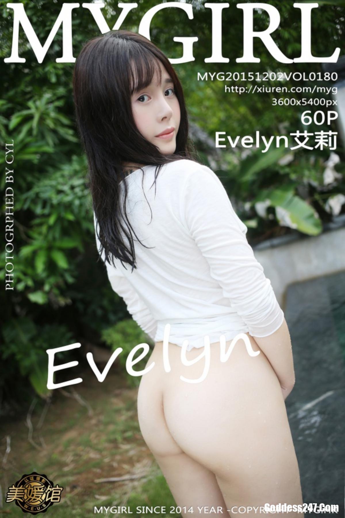 MyGirl Vol.180 Evelyn艾莉