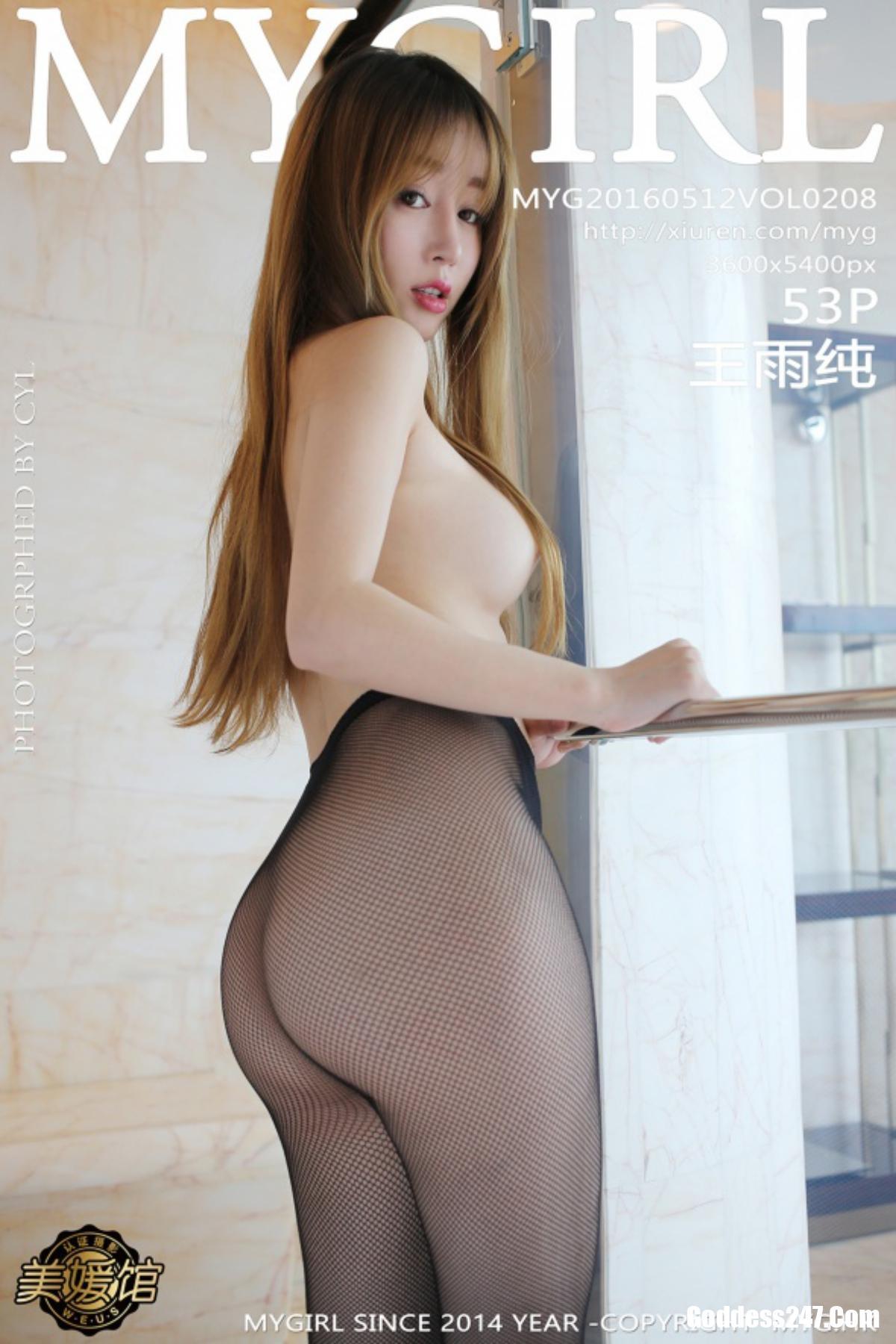 MyGirl Vol.208 王雨纯