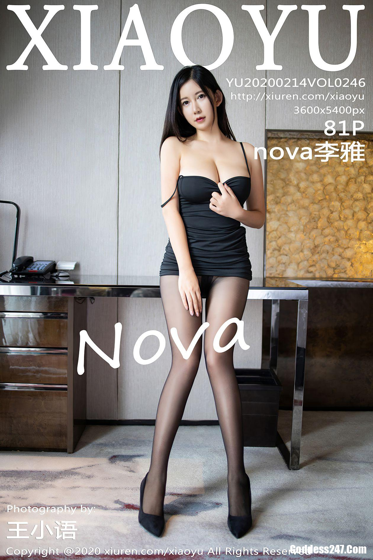 XiaoYu Vol.246 nova李雅