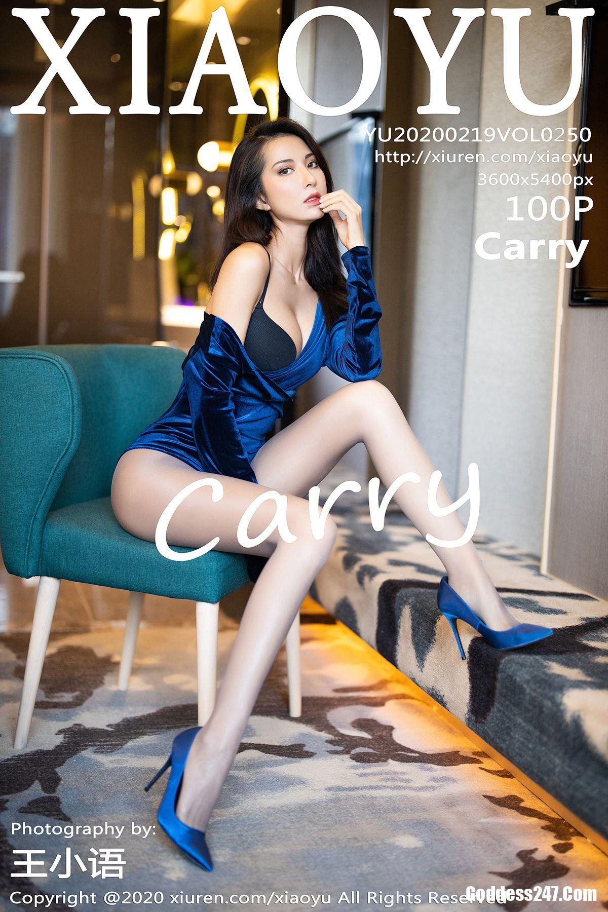 XiaoYu Vol.250 Carry
