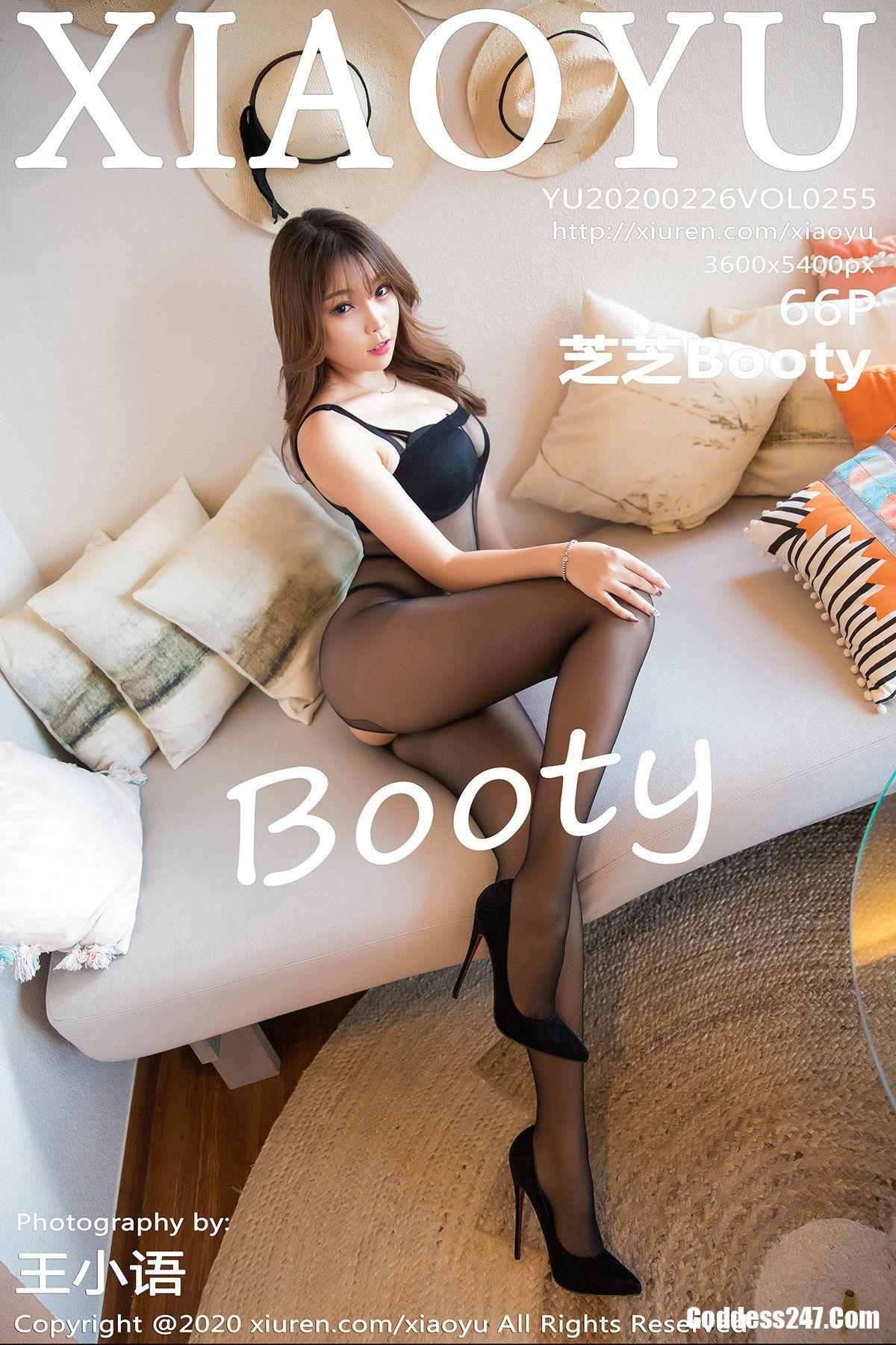 XiaoYu Vol.255 芝芝Booty