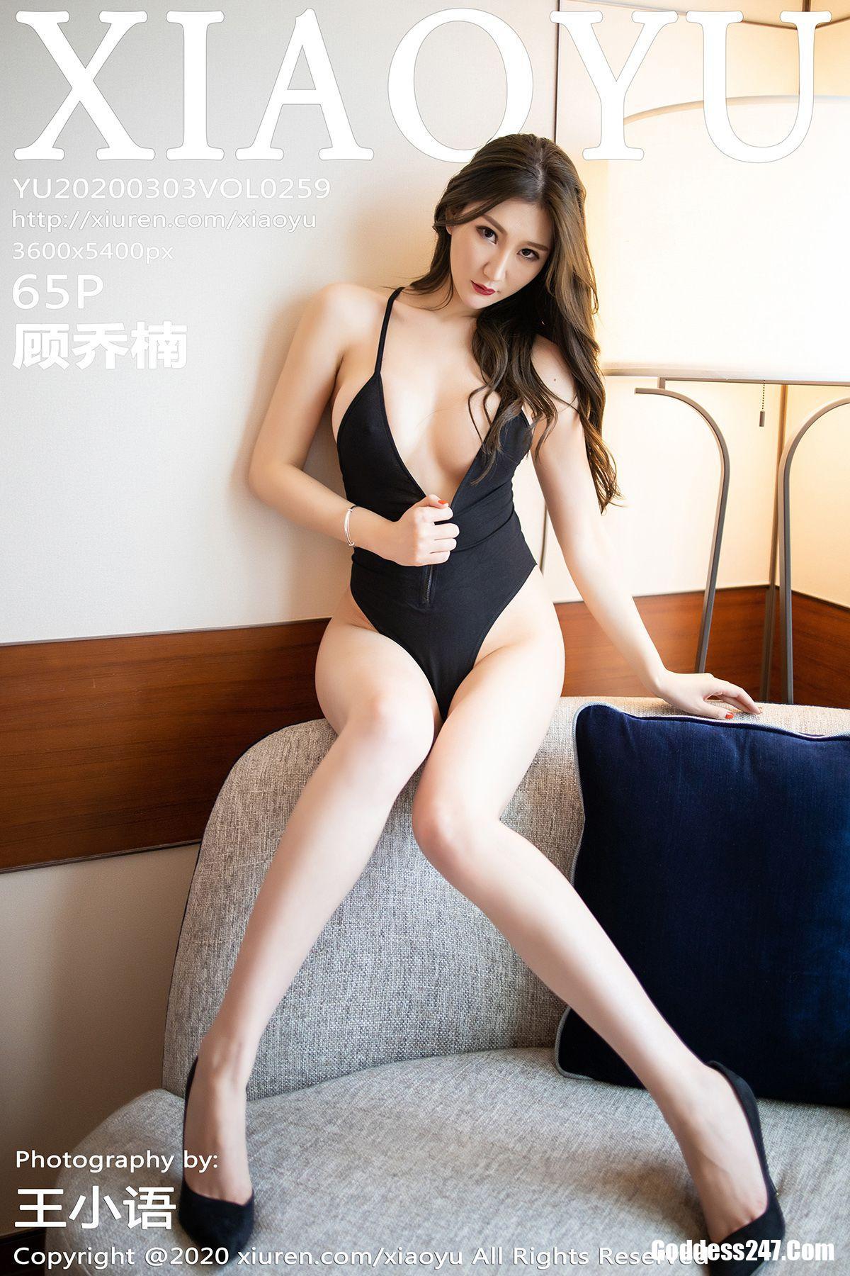 XiaoYu Vol.259 顾乔楠