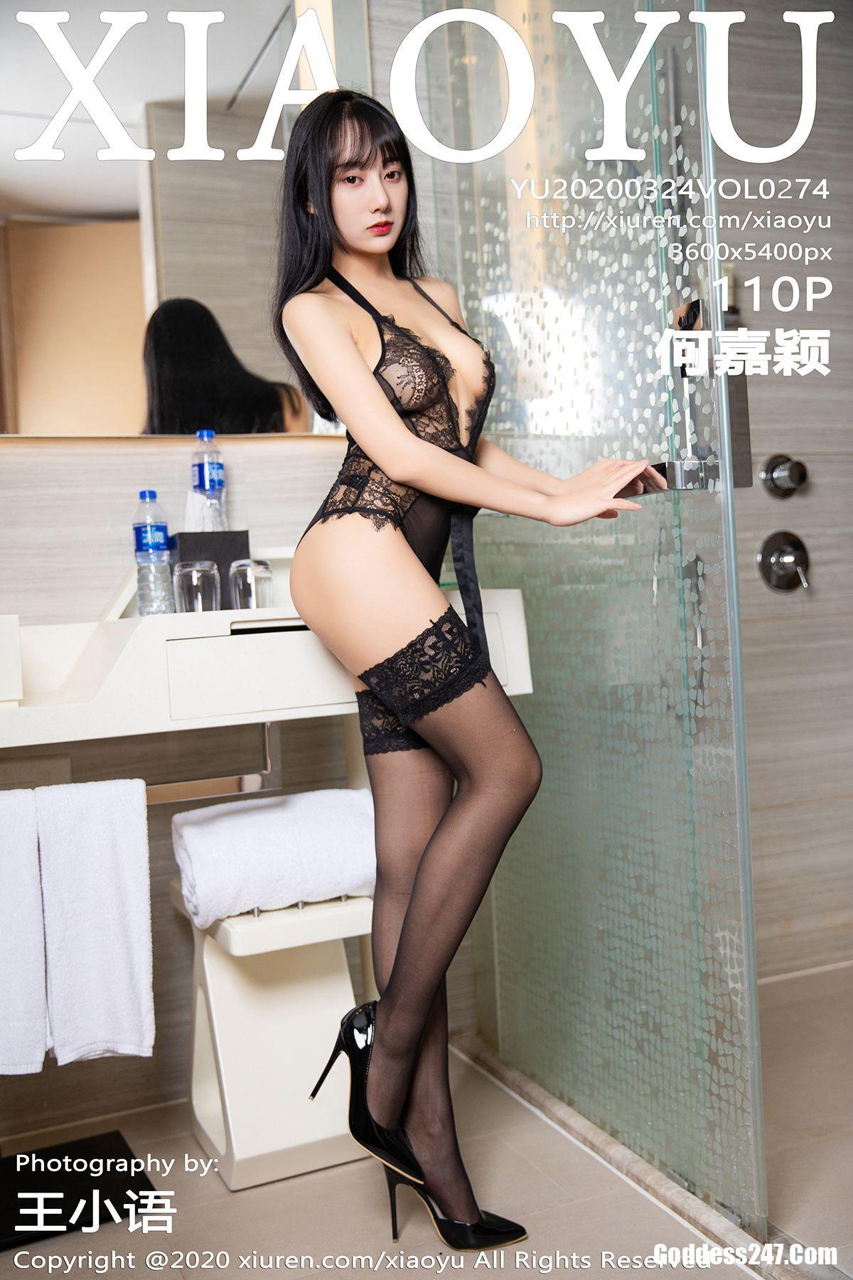 XiaoYu Vol.274 何嘉颖