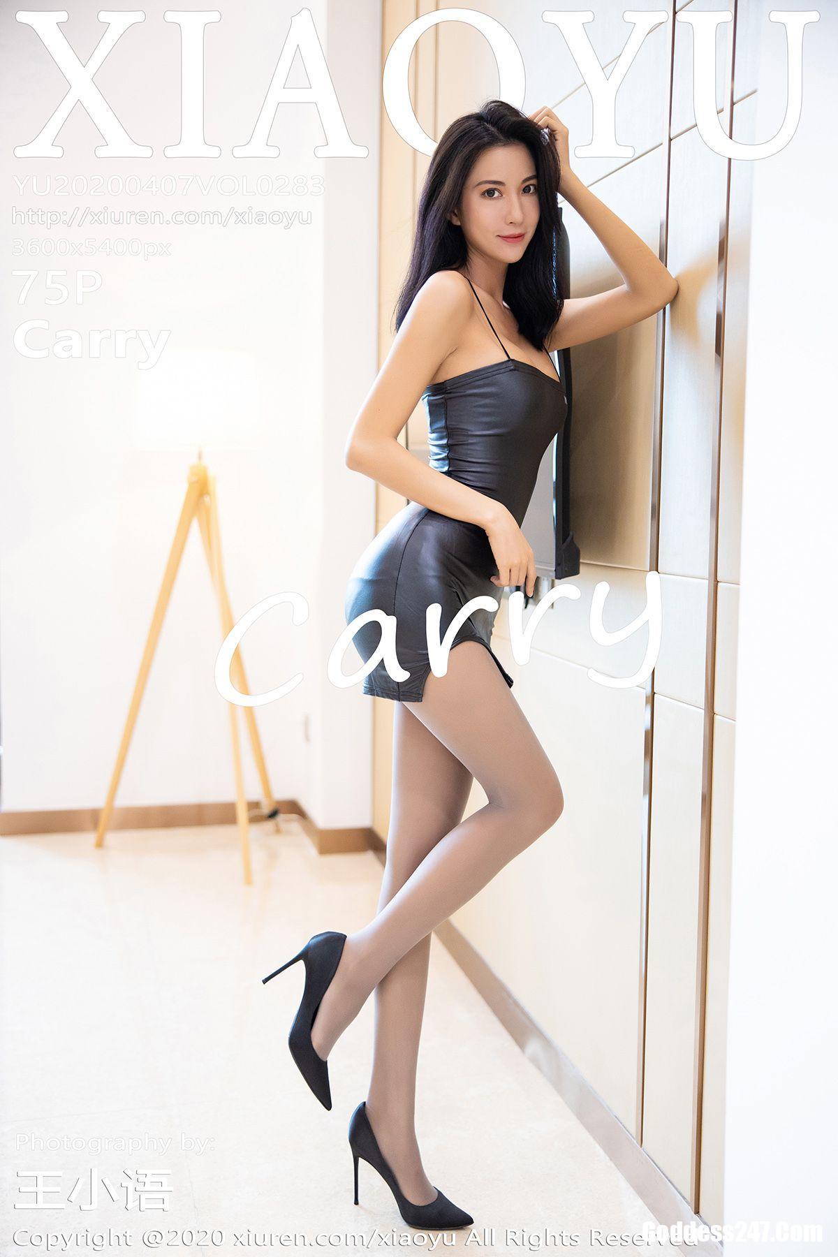 XiaoYu Vol.283 Carry