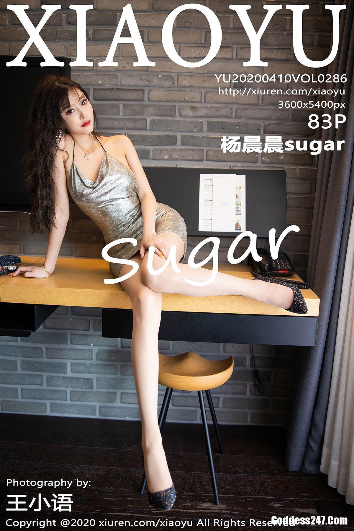 XiaoYu Vol.286 杨晨晨sugar