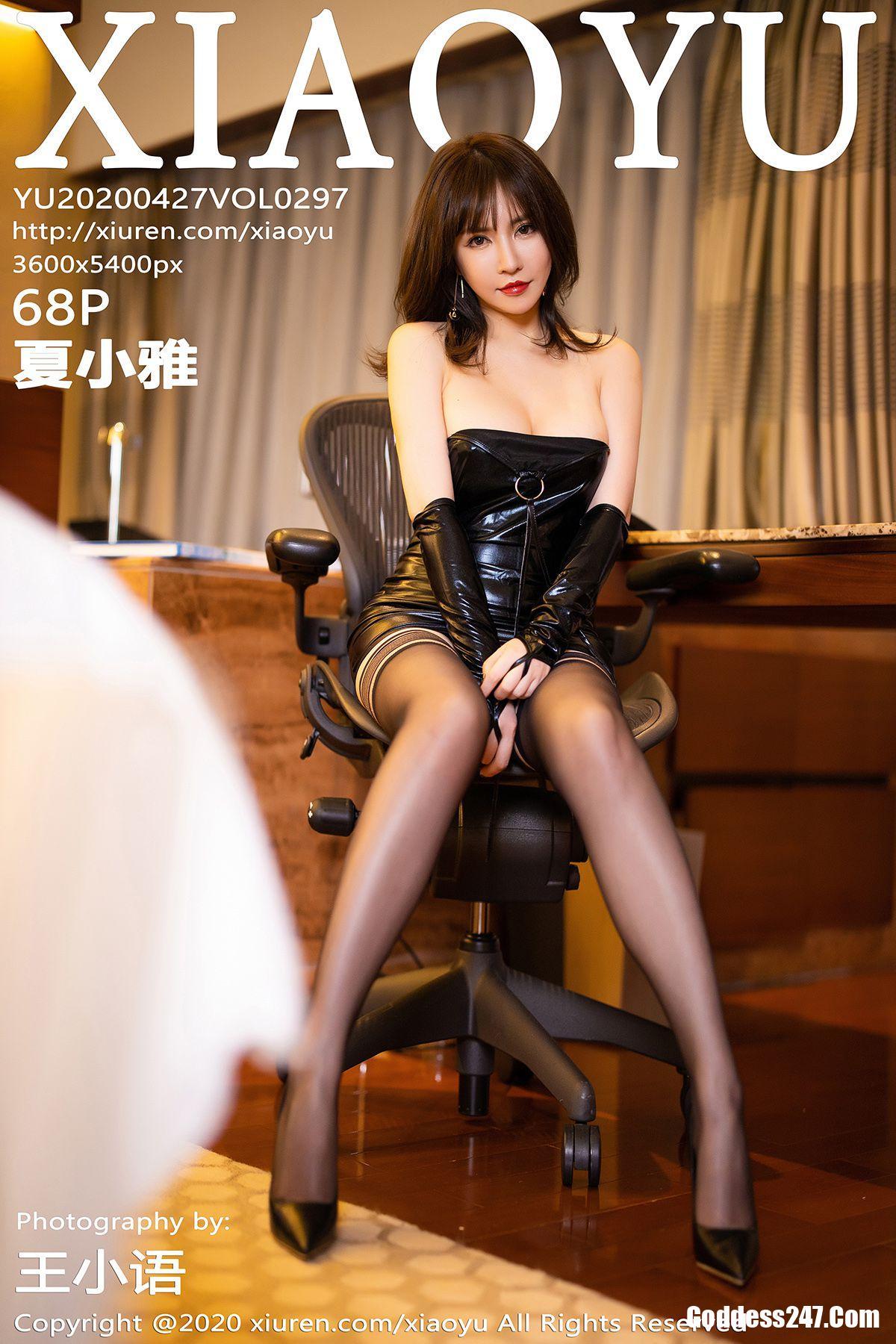 XiaoYu Vol.297 夏小雅