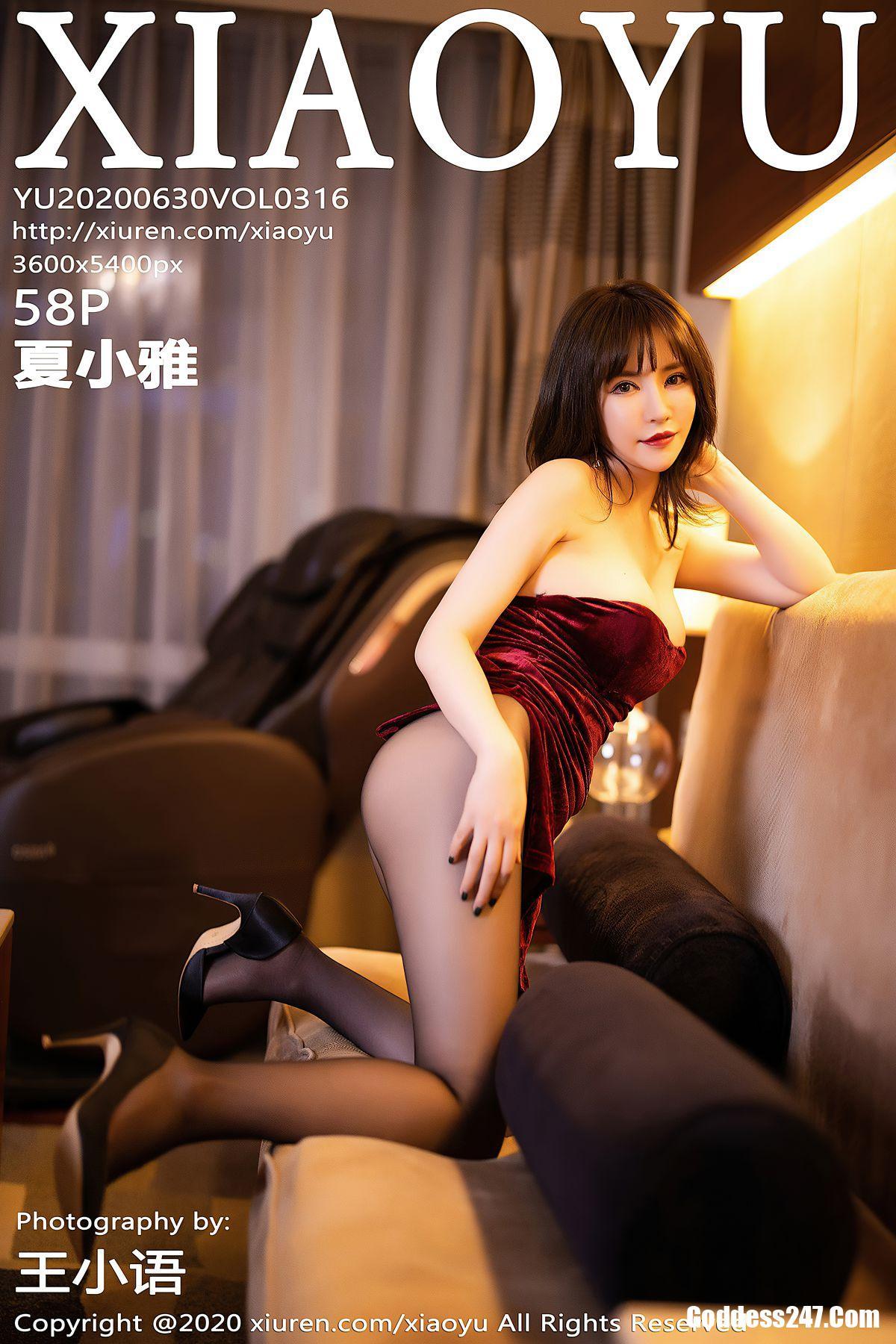 XiaoYu Vol.316 夏小雅