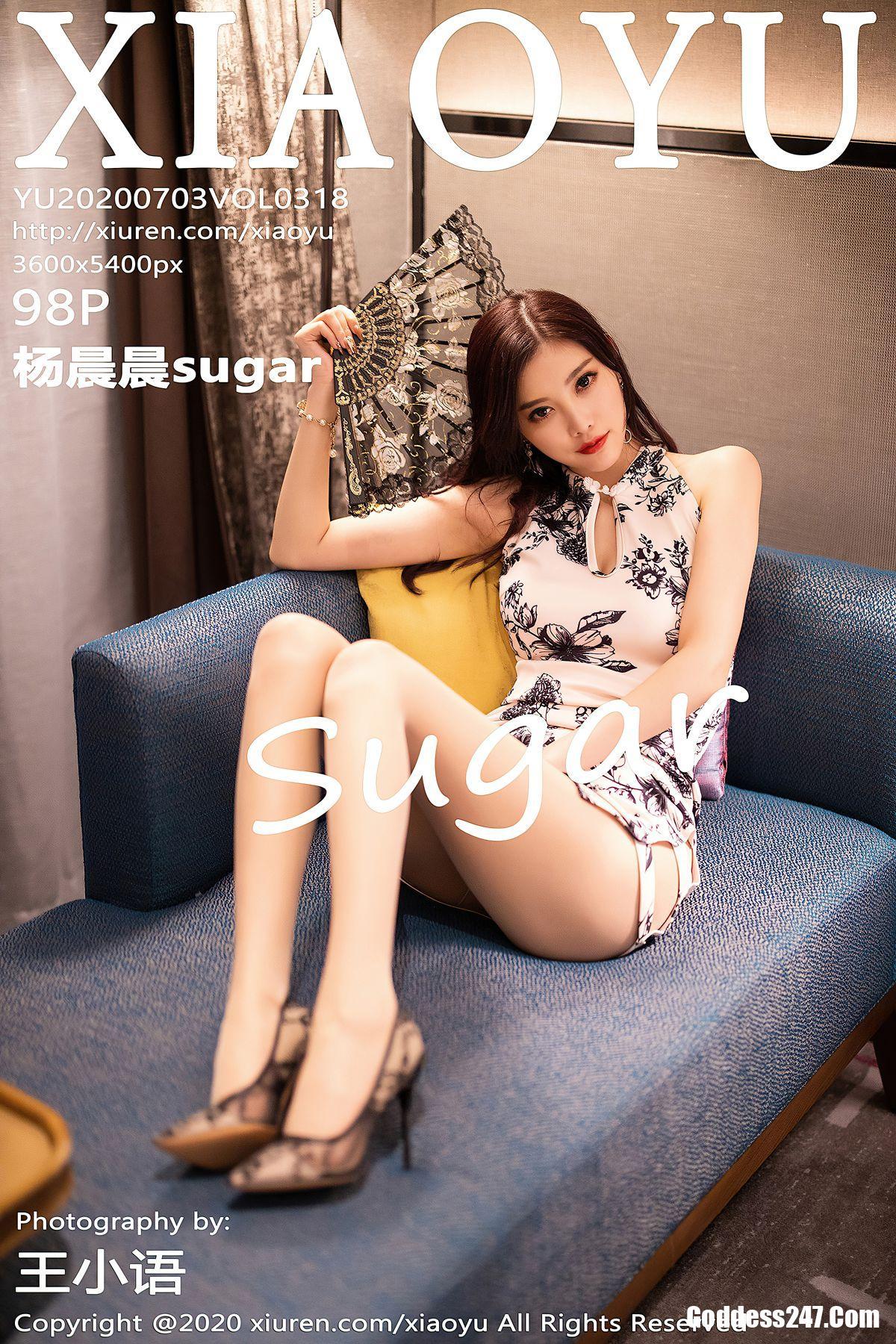XiaoYu Vol.318 杨晨晨sugar