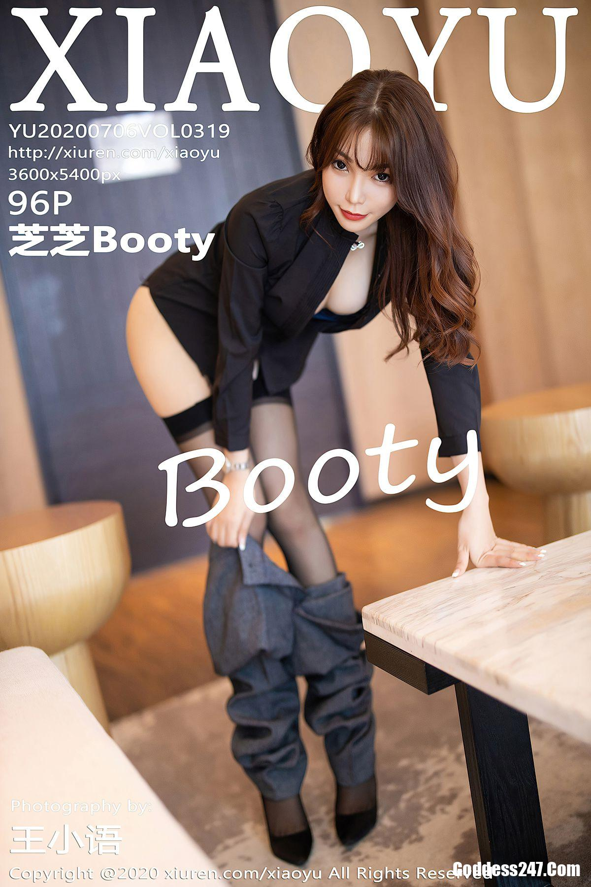 XiaoYu Vol.319 芝芝Booty