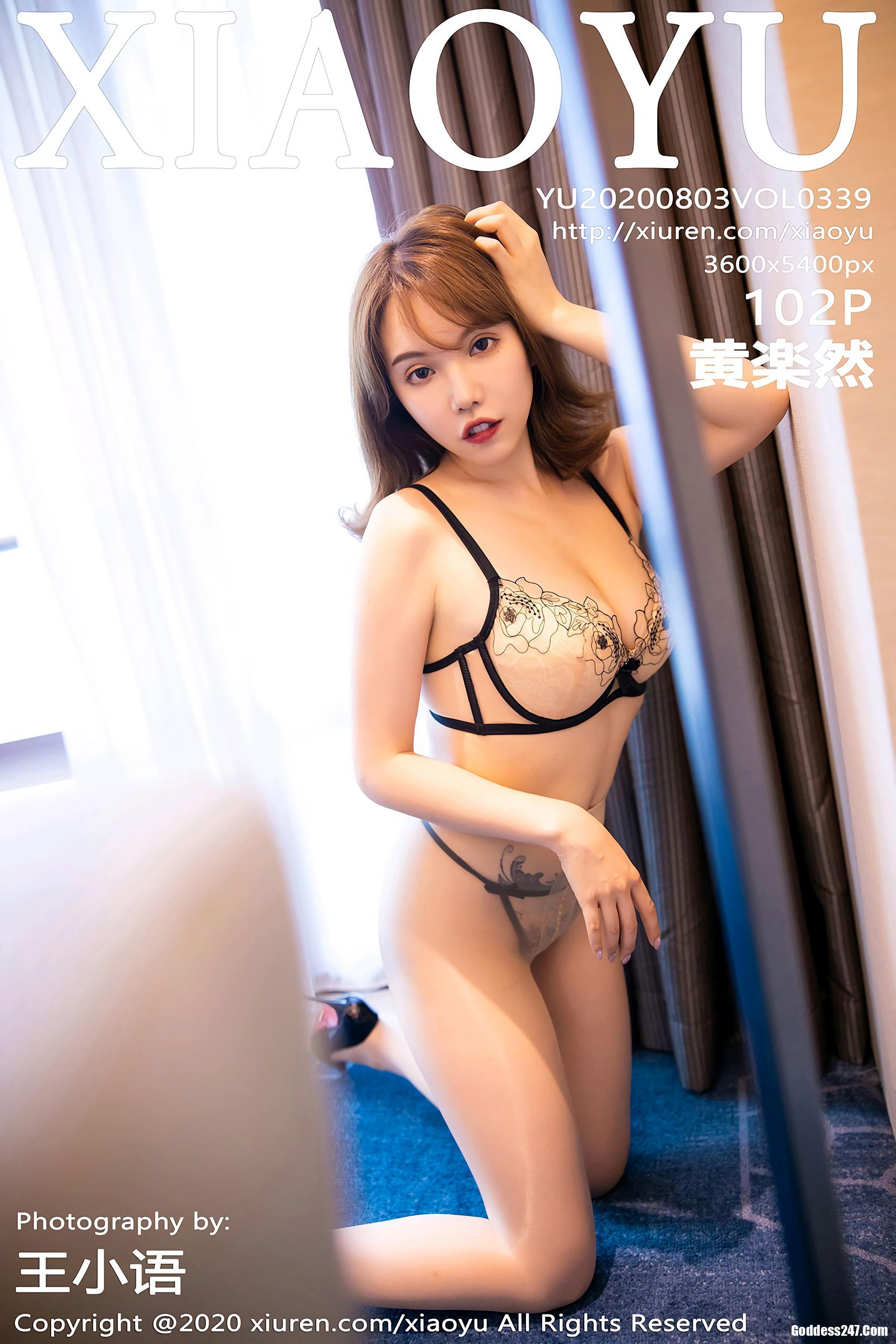 XiaoYu Vol.339 黄楽然