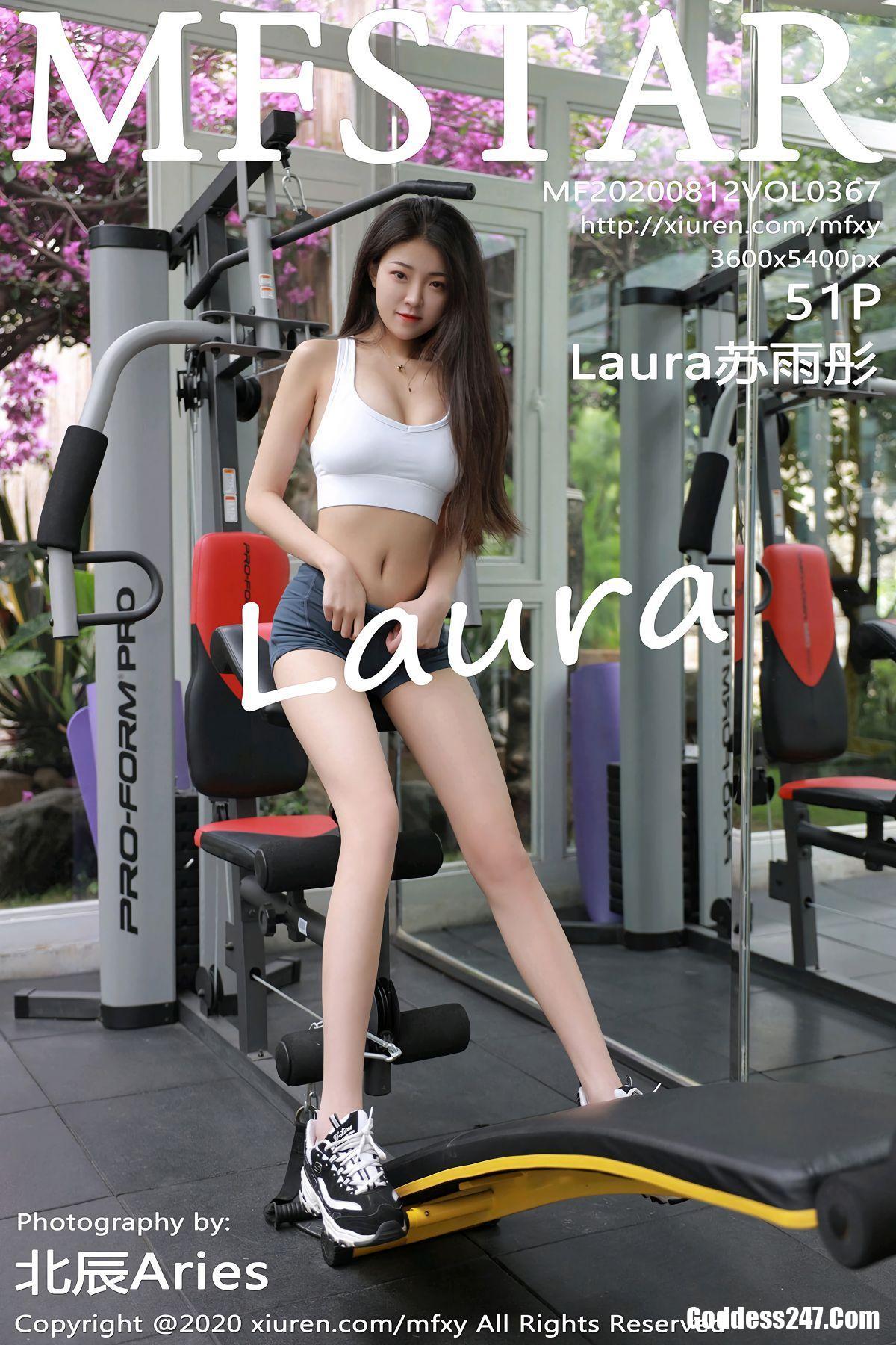 MFStar模范学院 Vol.367 Laura苏雨彤