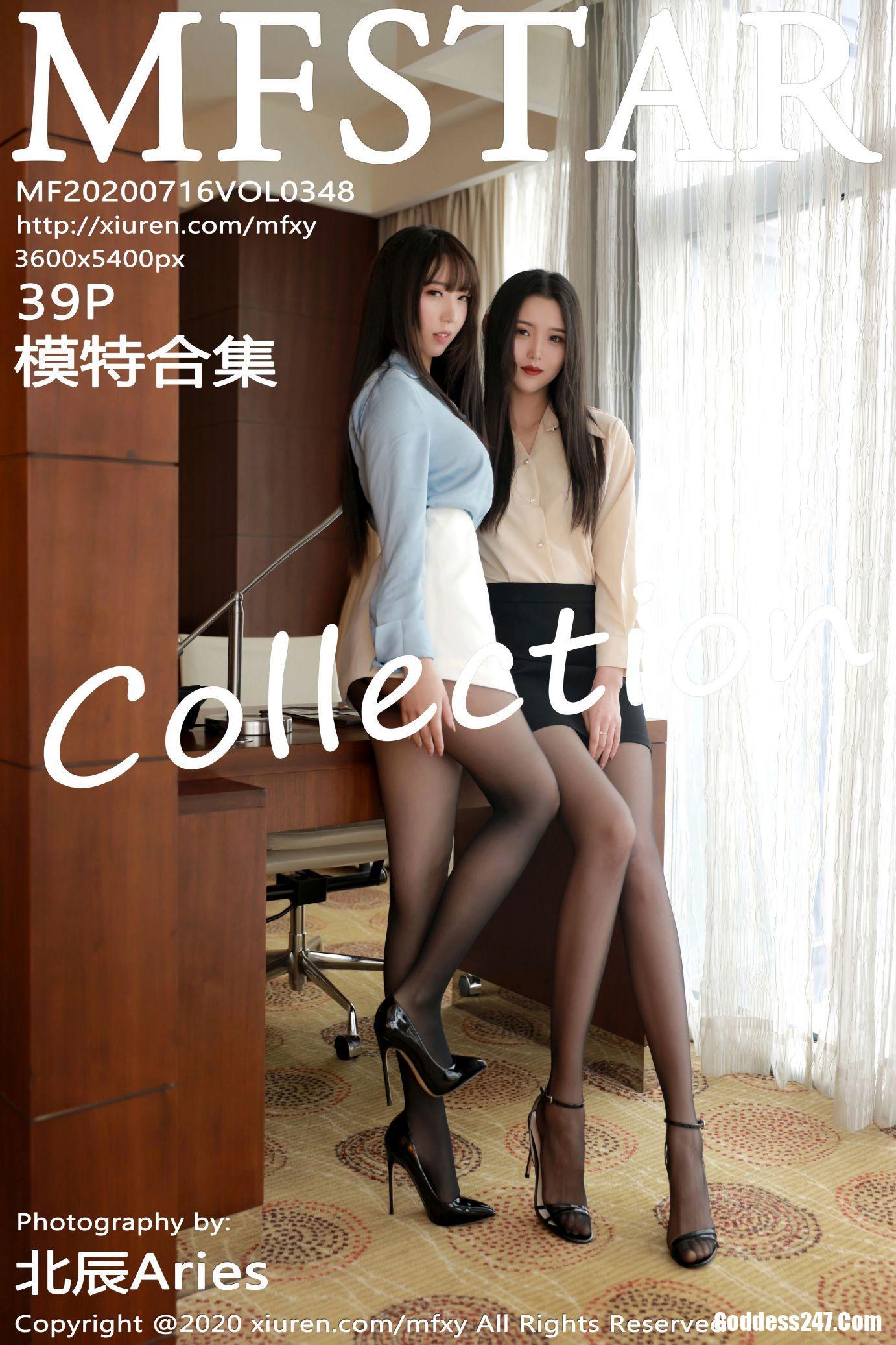 MFStar Vol.348 模特合集