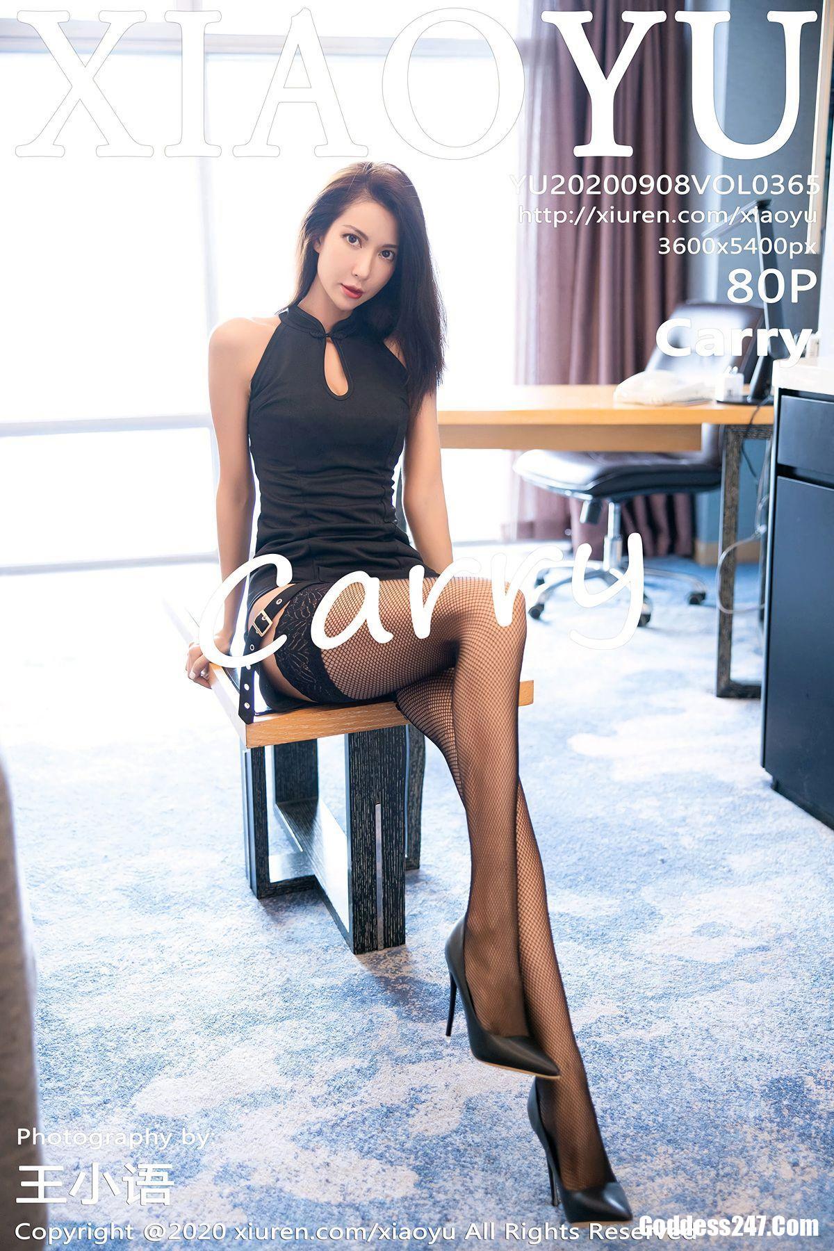 XiaoYu语画界 Vol.365 Carry