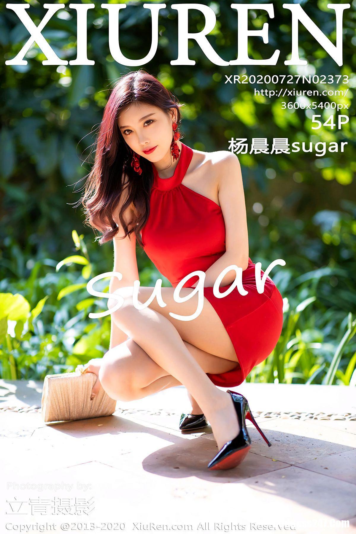XiuRen秀人网 Vol.2373 杨晨晨sugar