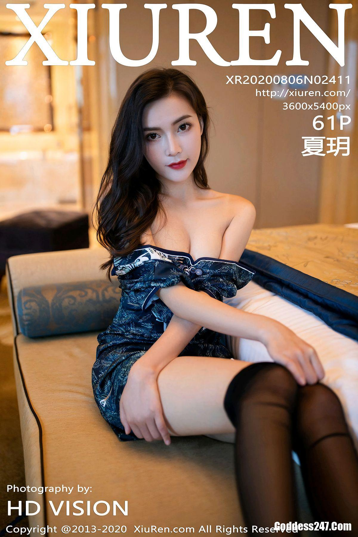 XiuRen秀人网 Vol.2411 夏玥