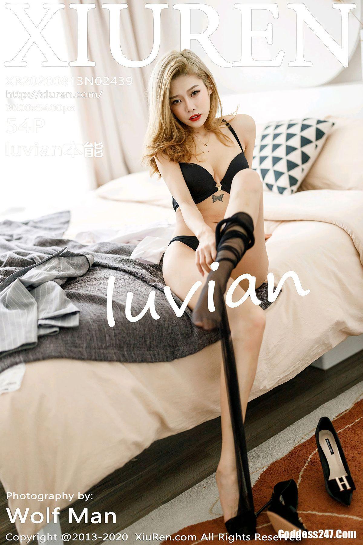XiuRen秀人网 Vol.2439 luvian本能