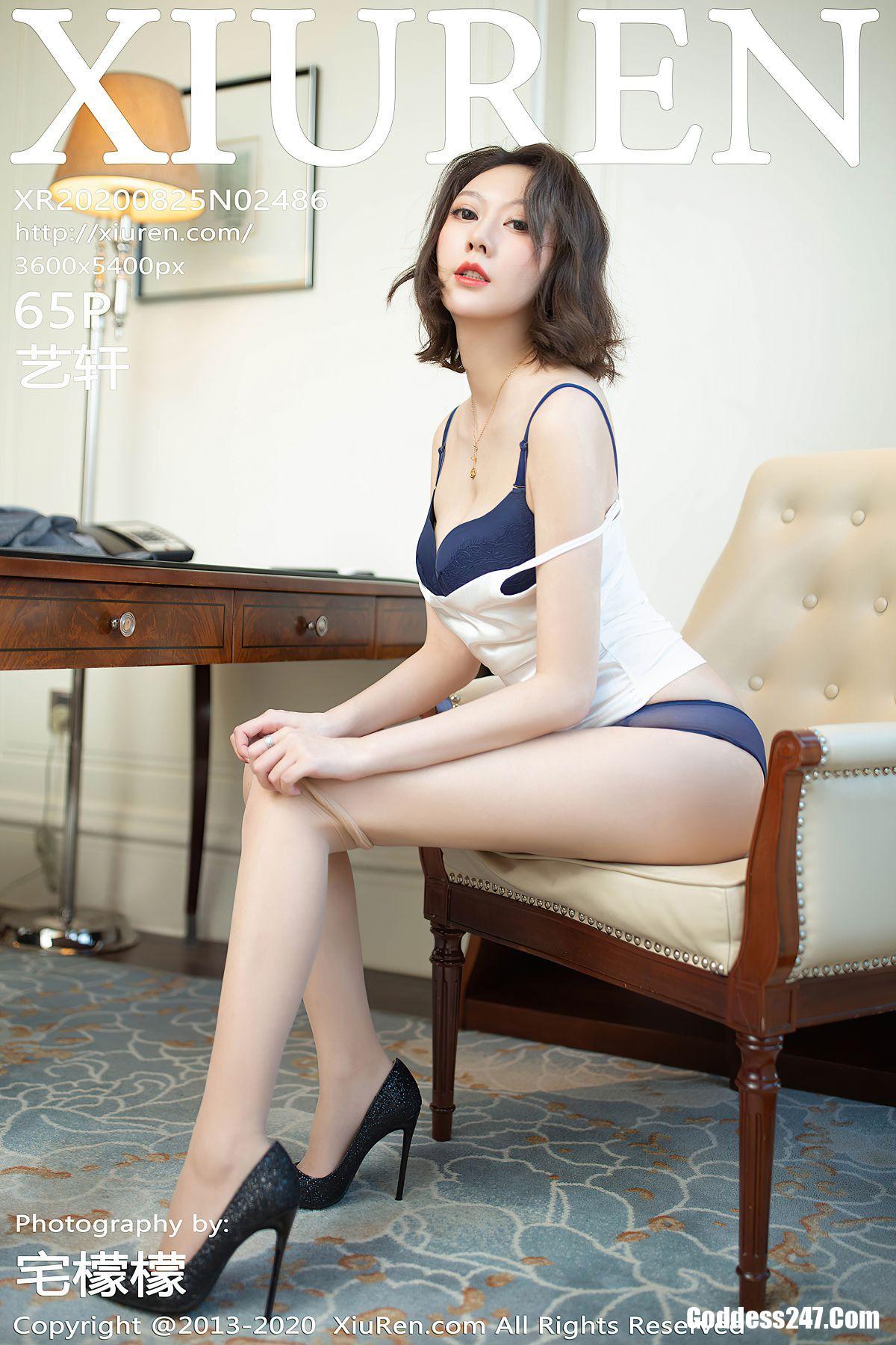 XiuRen秀人网 Vol.2486 艺轩
