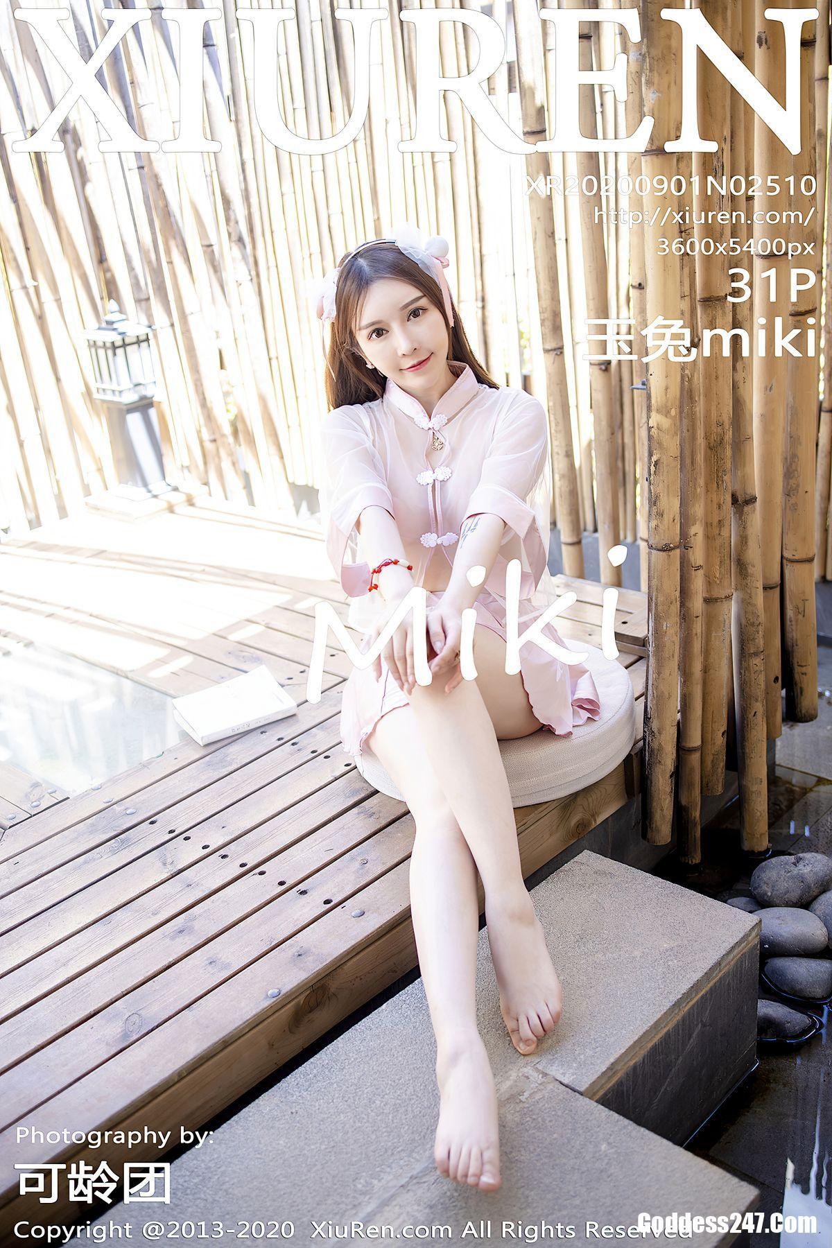 XiuRen秀人网 Vol.2510 玉兔miki