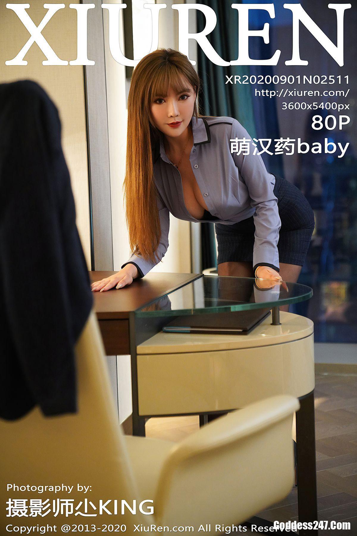 XiuRen秀人网 Vol.2511 萌汉药baby