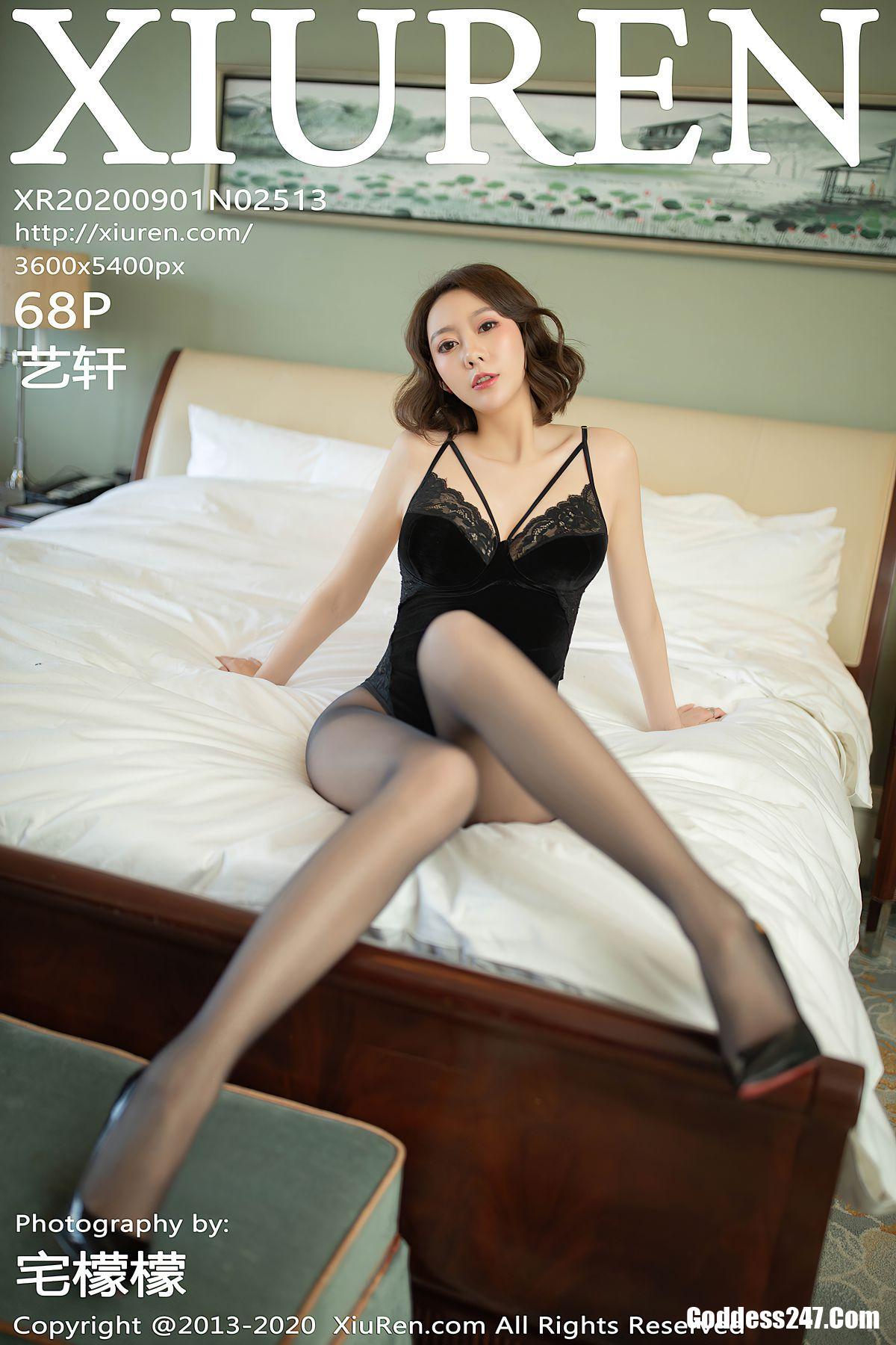 XiuRen秀人网 Vol.2513 艺轩