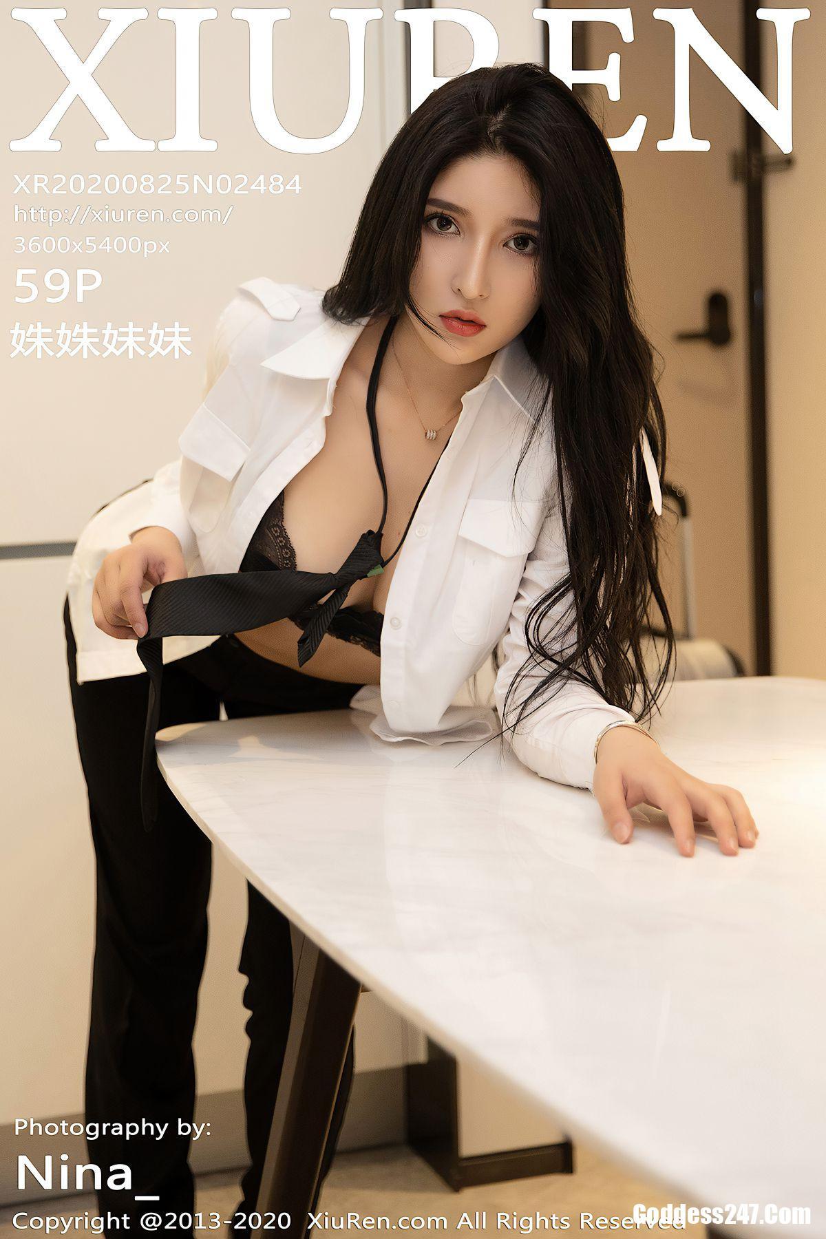 XiuRen秀人网 Vol.2484 蛛蛛妹妹