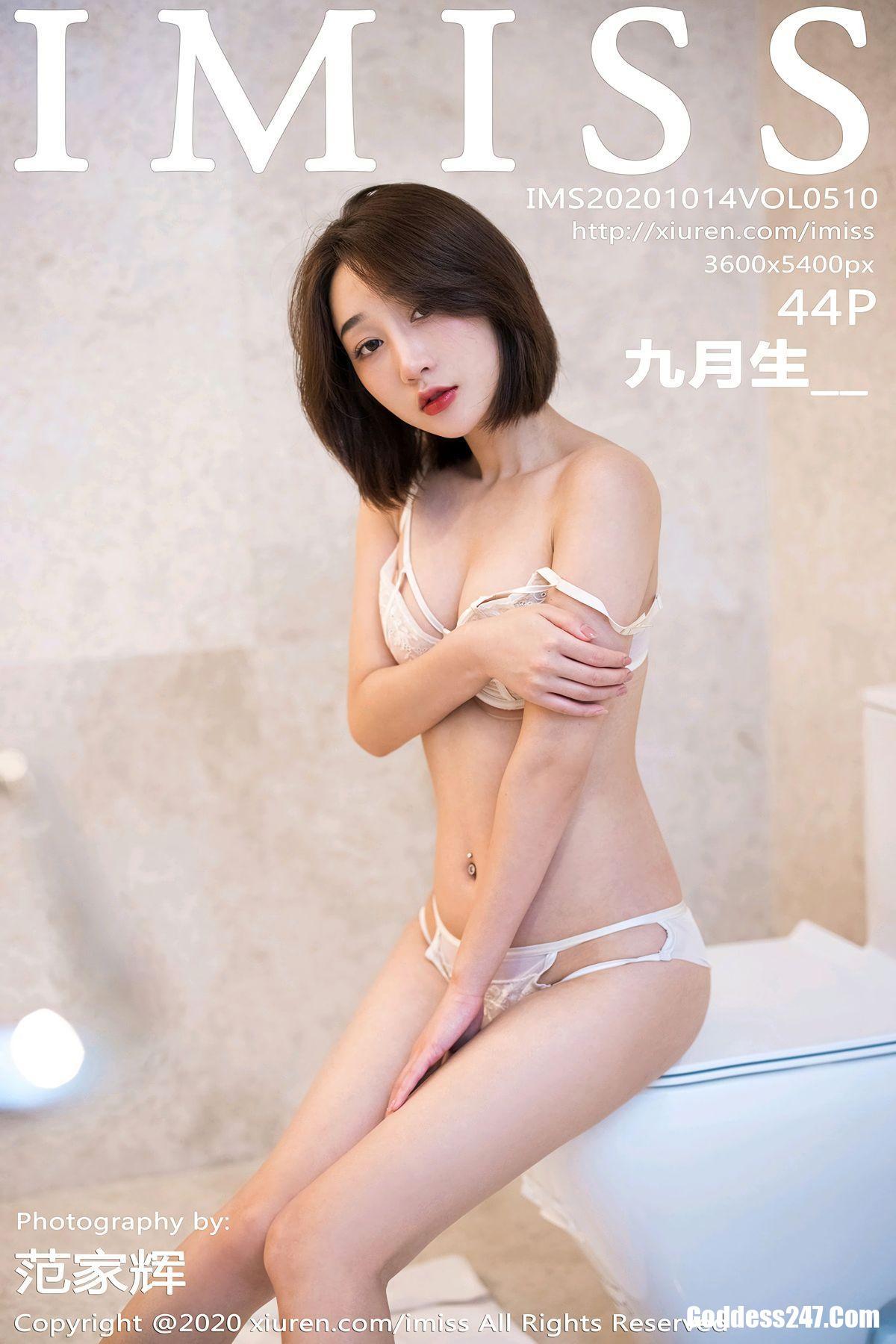 IMiss爱蜜社 Vol.510 九月生_