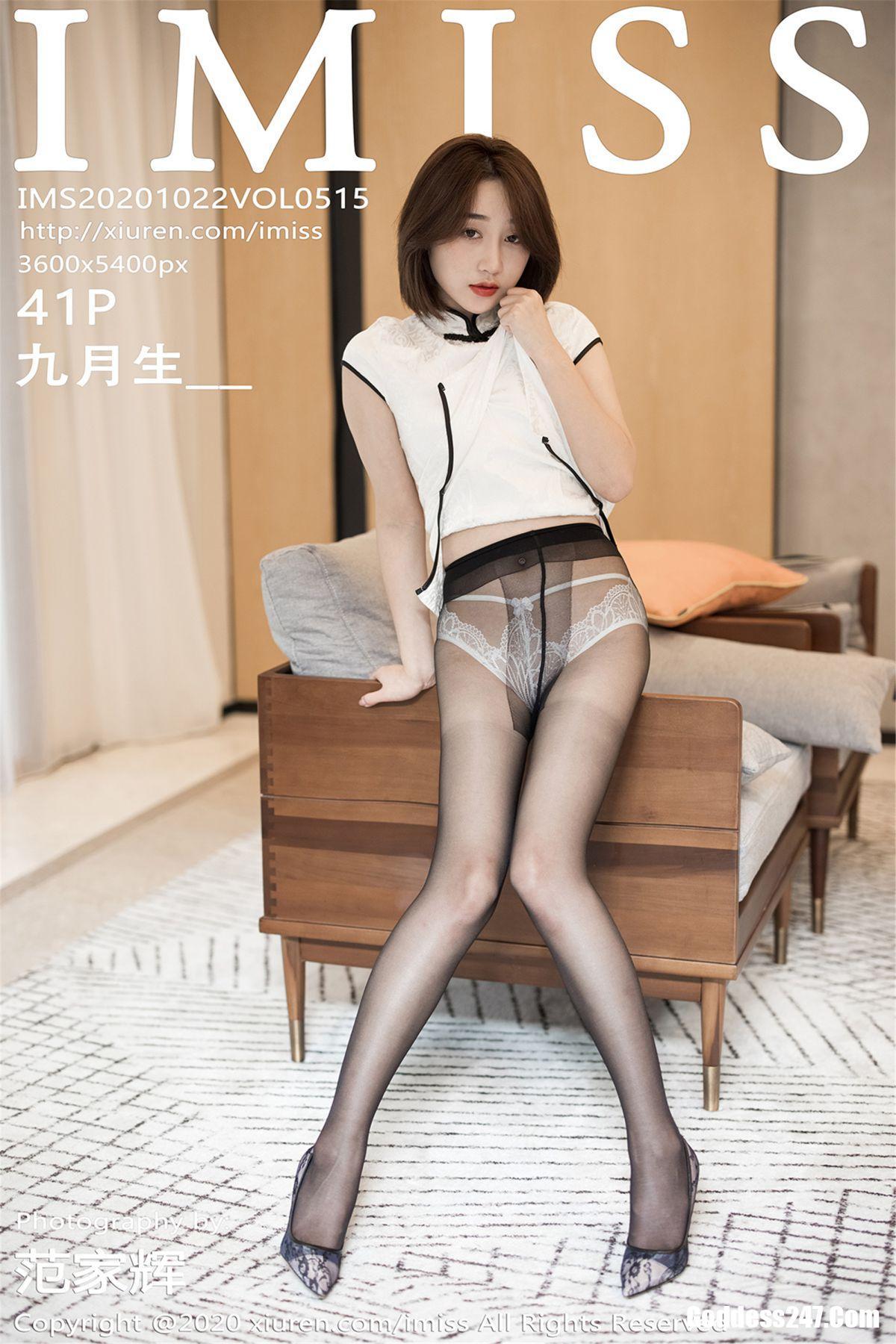 IMiss爱蜜社 Vol.515 九月生__