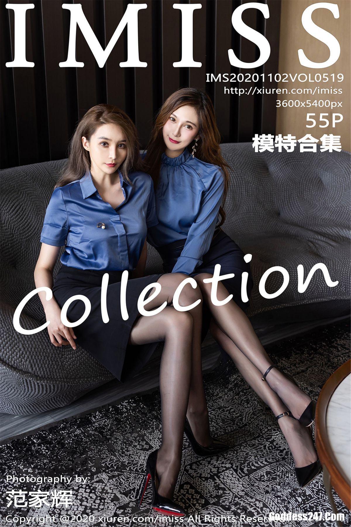 IMiss爱蜜社 Vol.519 模特合集