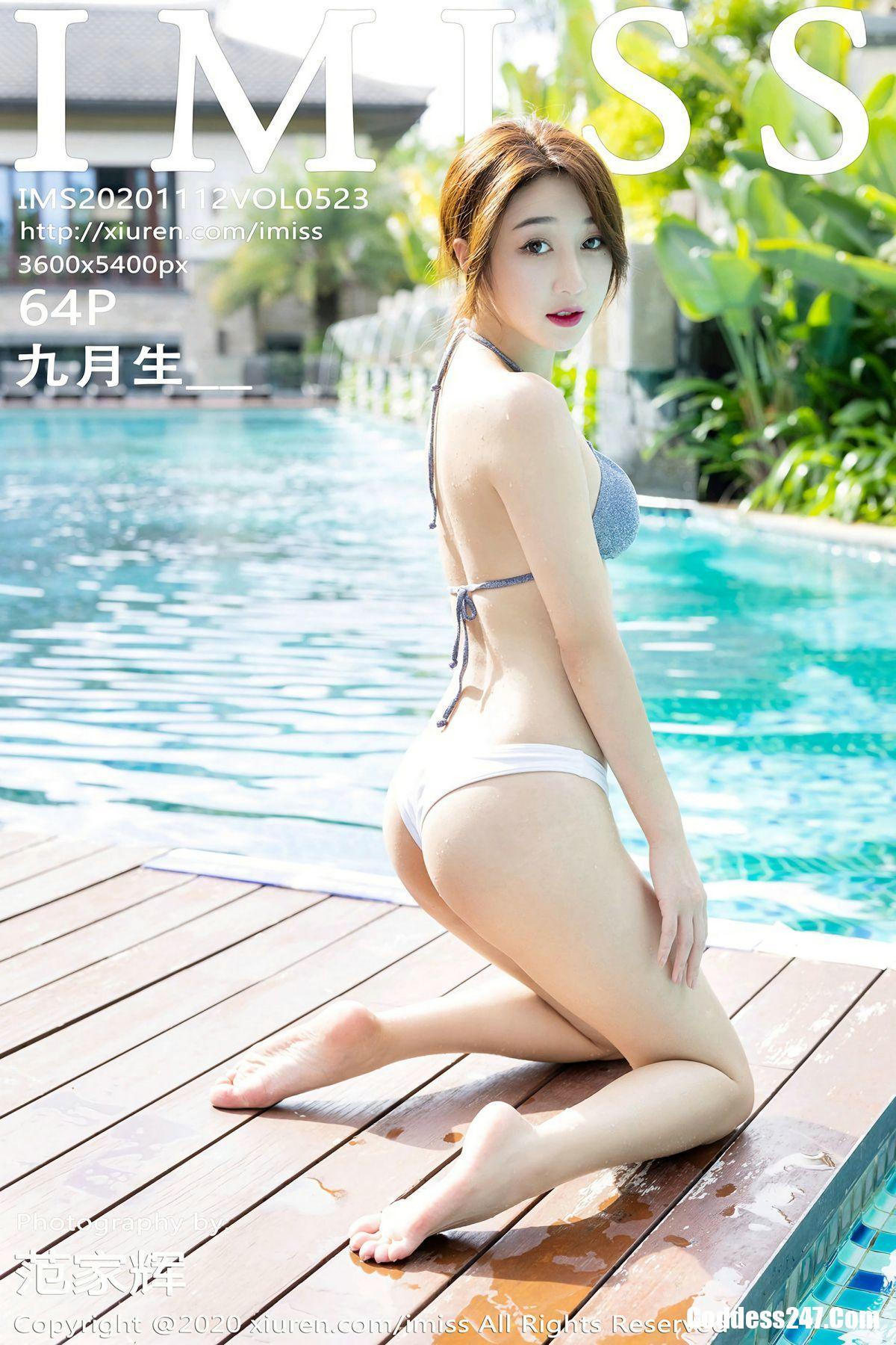 IMiss爱蜜社 Vol.523 九月生_