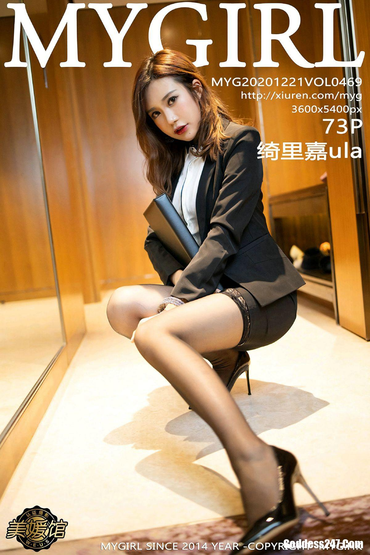 MyGirl美媛馆 Vol.469 绮里嘉ula