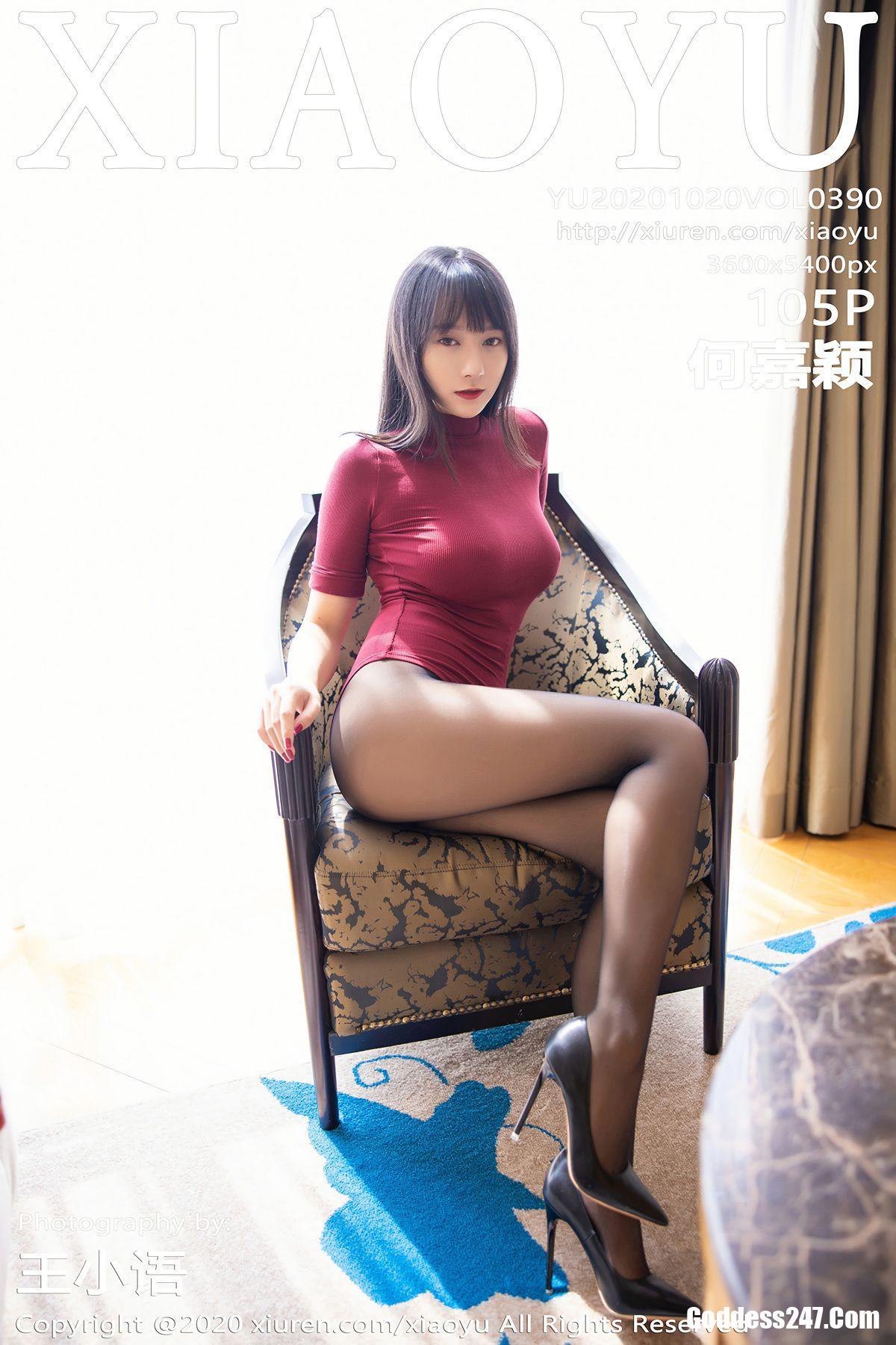 XiaoYu语画界 Vol.390 何嘉颖