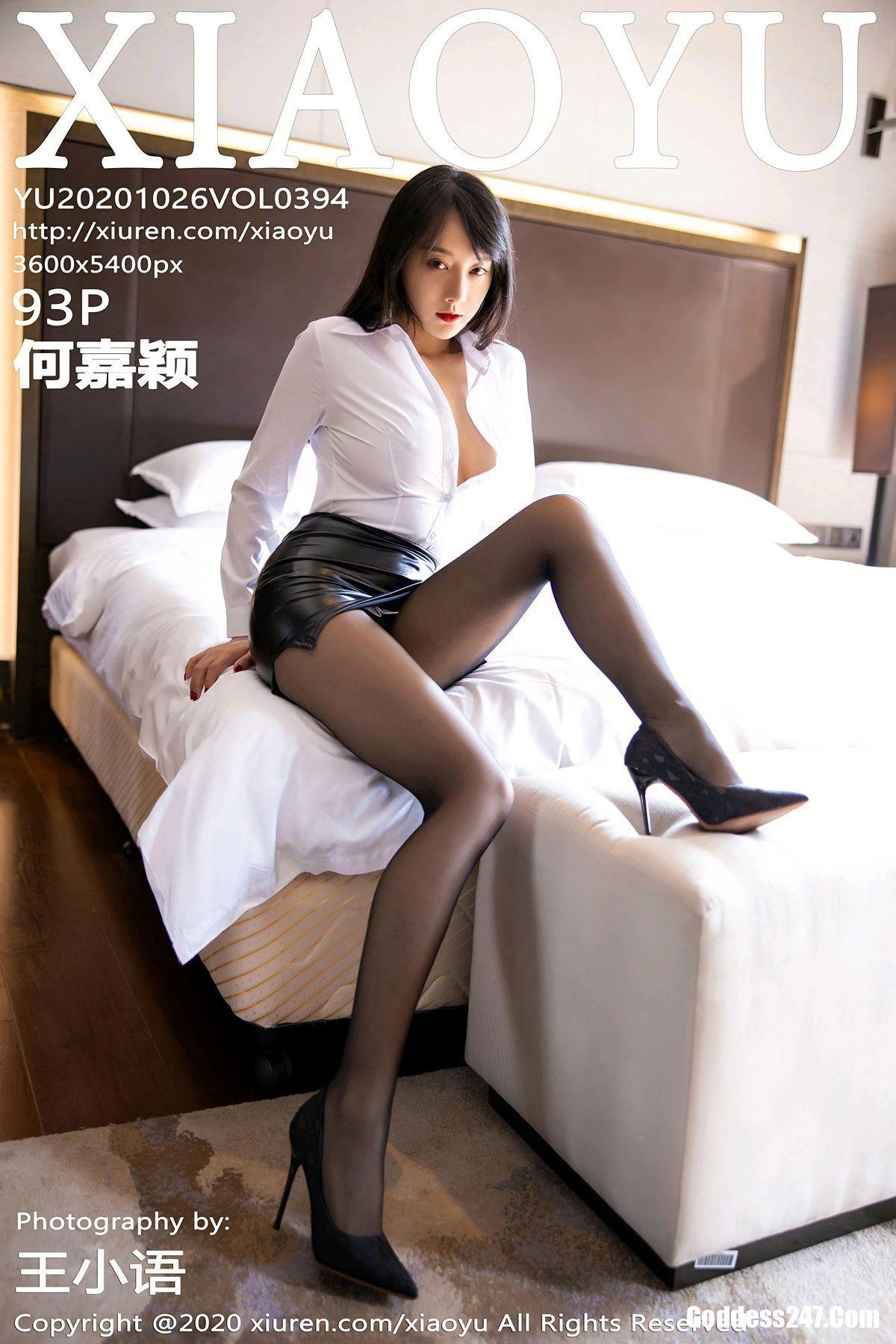 XiaoYu语画界 Vol.394 何嘉颖