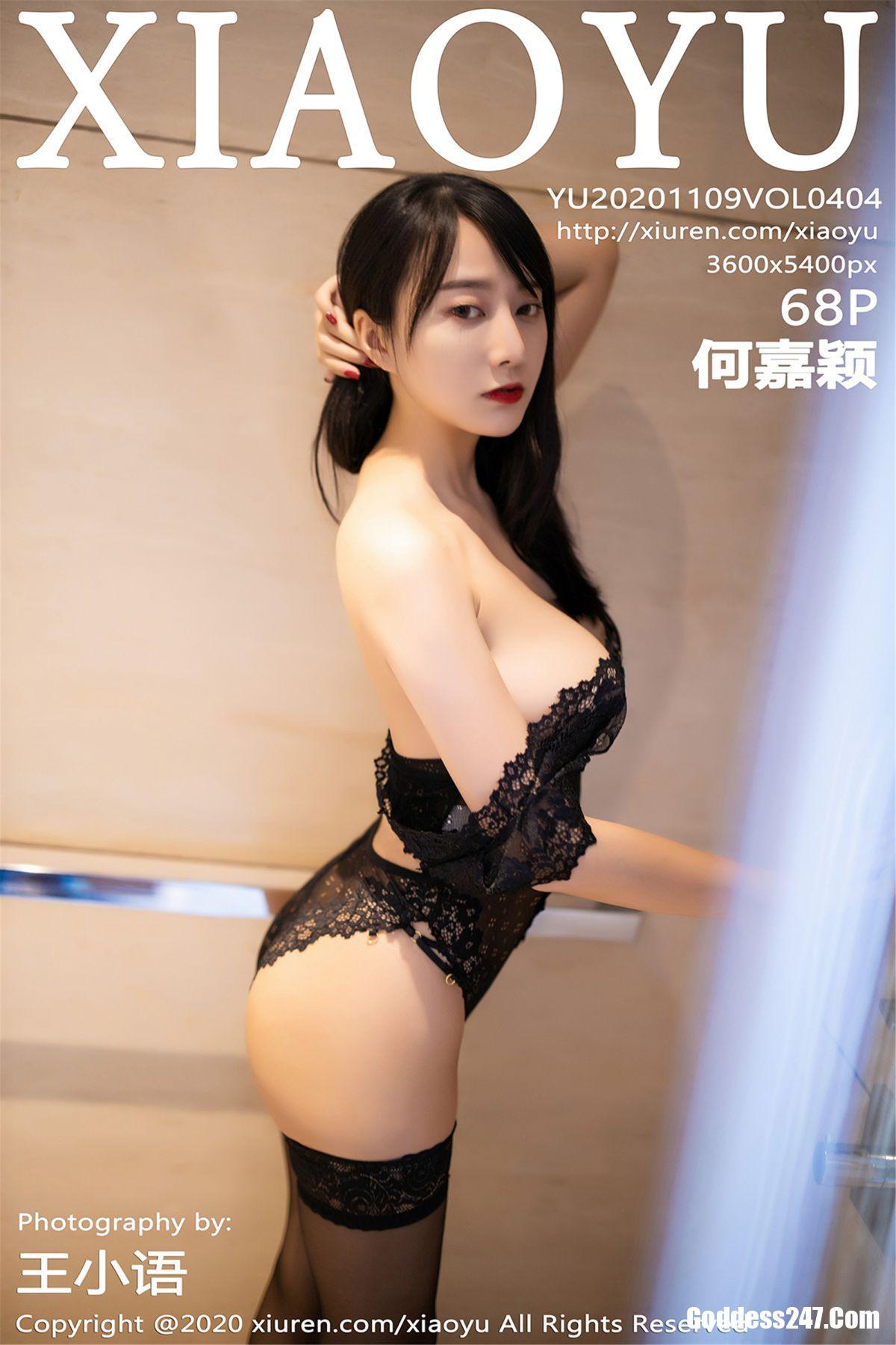 XiaoYu语画界 Vol.404 何嘉颖