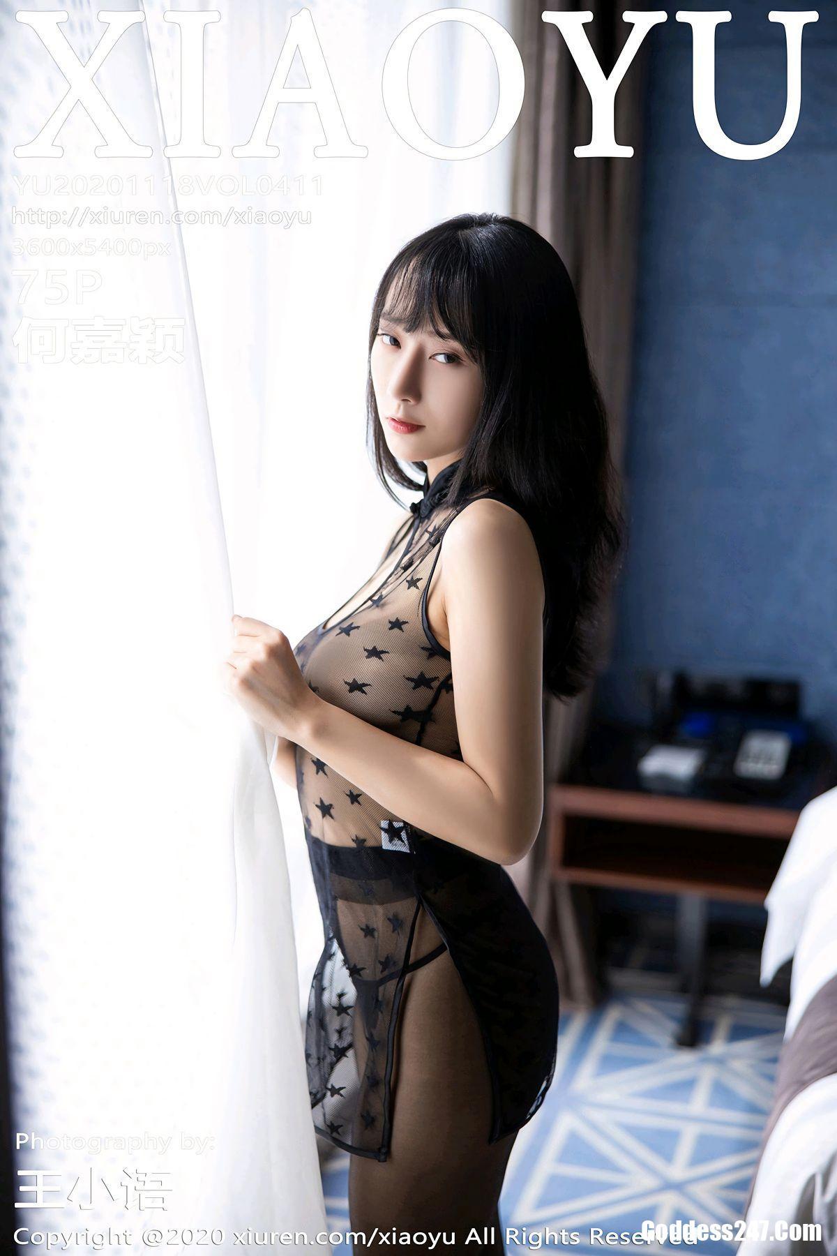 XiaoYu语画界 Vol.411 何嘉颖