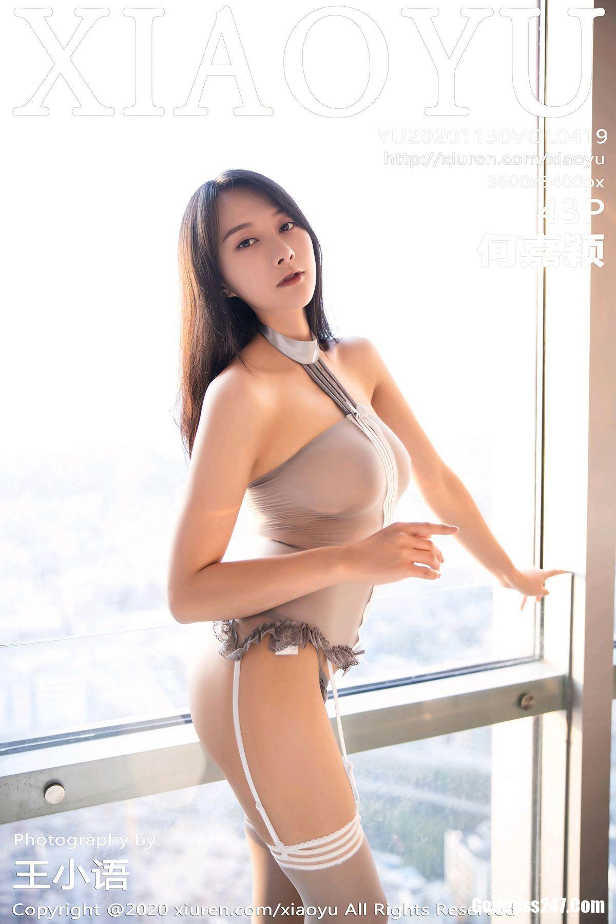 XiaoYu语画界 Vol.419 何嘉颖