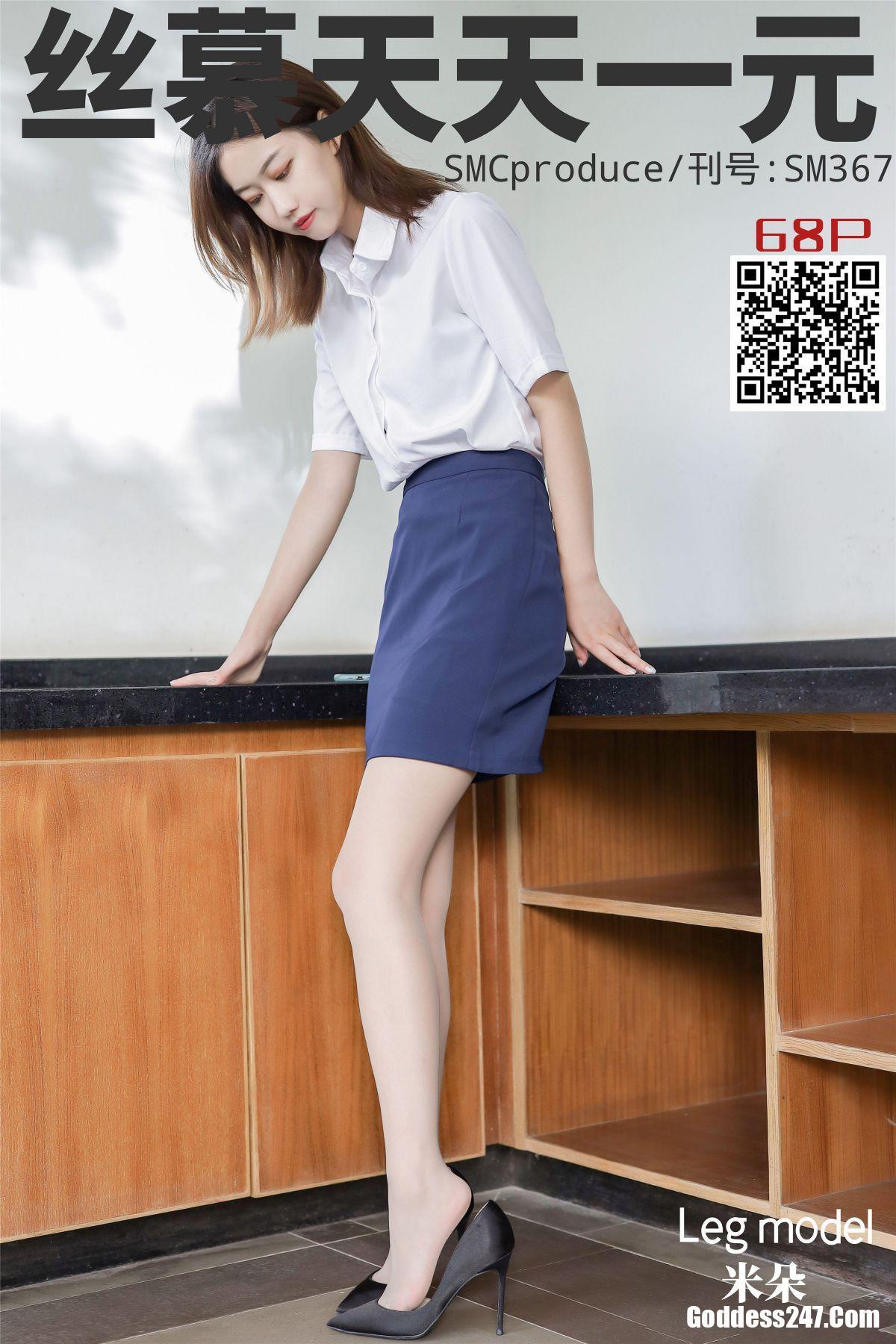 丝慕写真 SM367 Mido