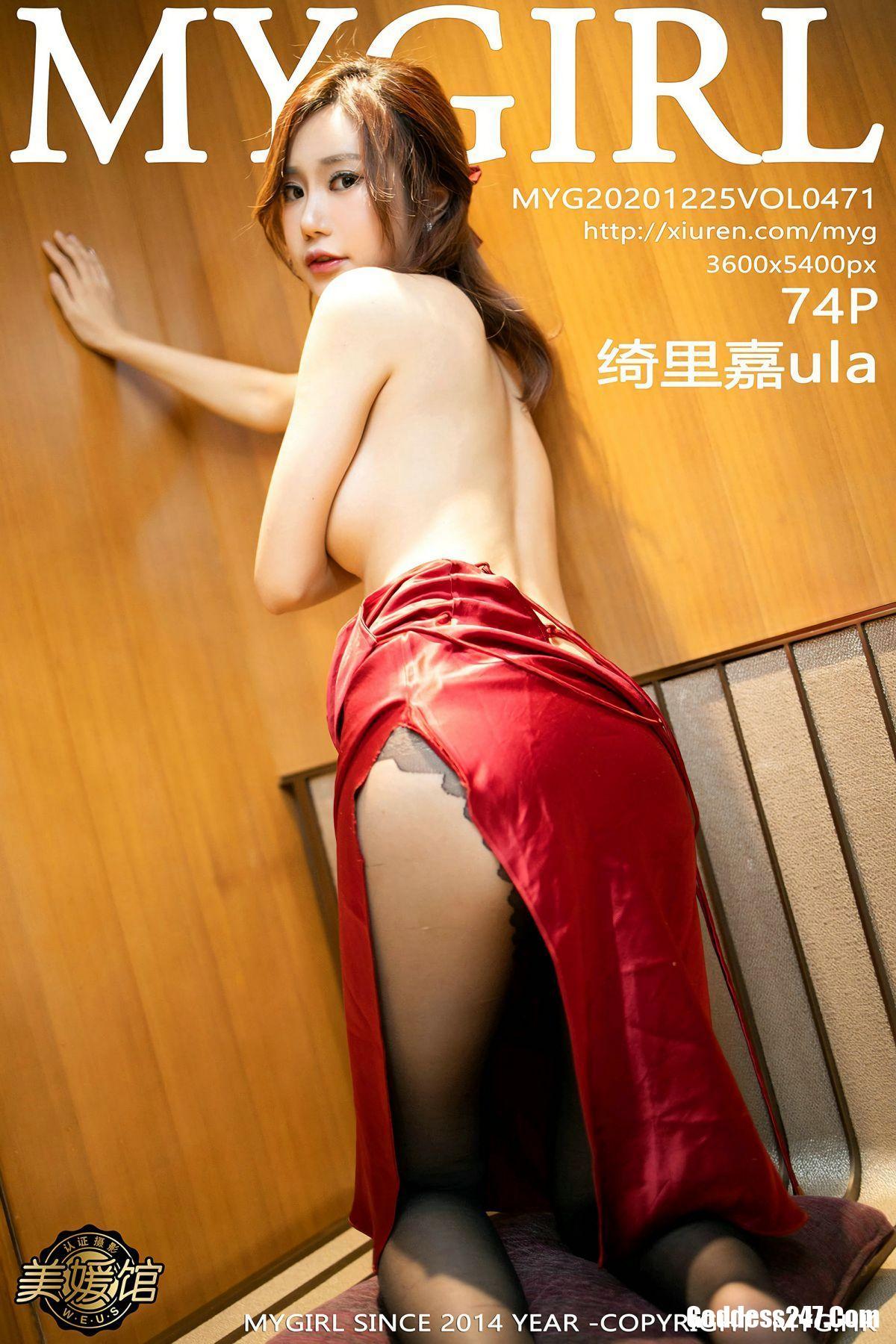 MyGirl美媛馆 Vol.471 绮里嘉ula