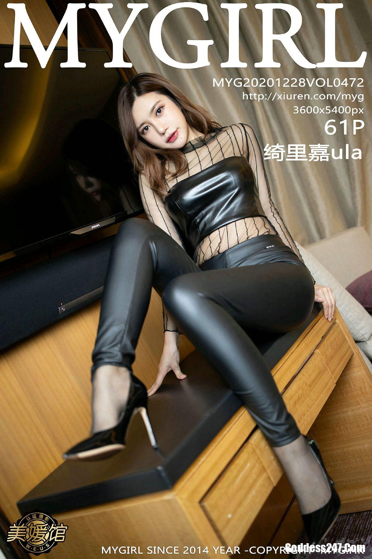 MyGirl美媛馆 Vol.472 绮里嘉ula