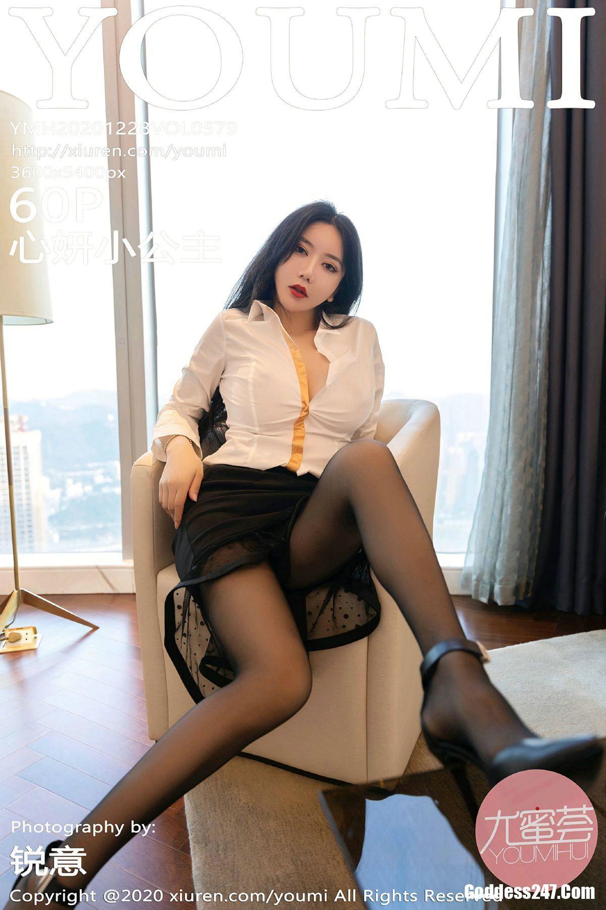 YouMi尤蜜荟 Vol.579 心妍小公主
